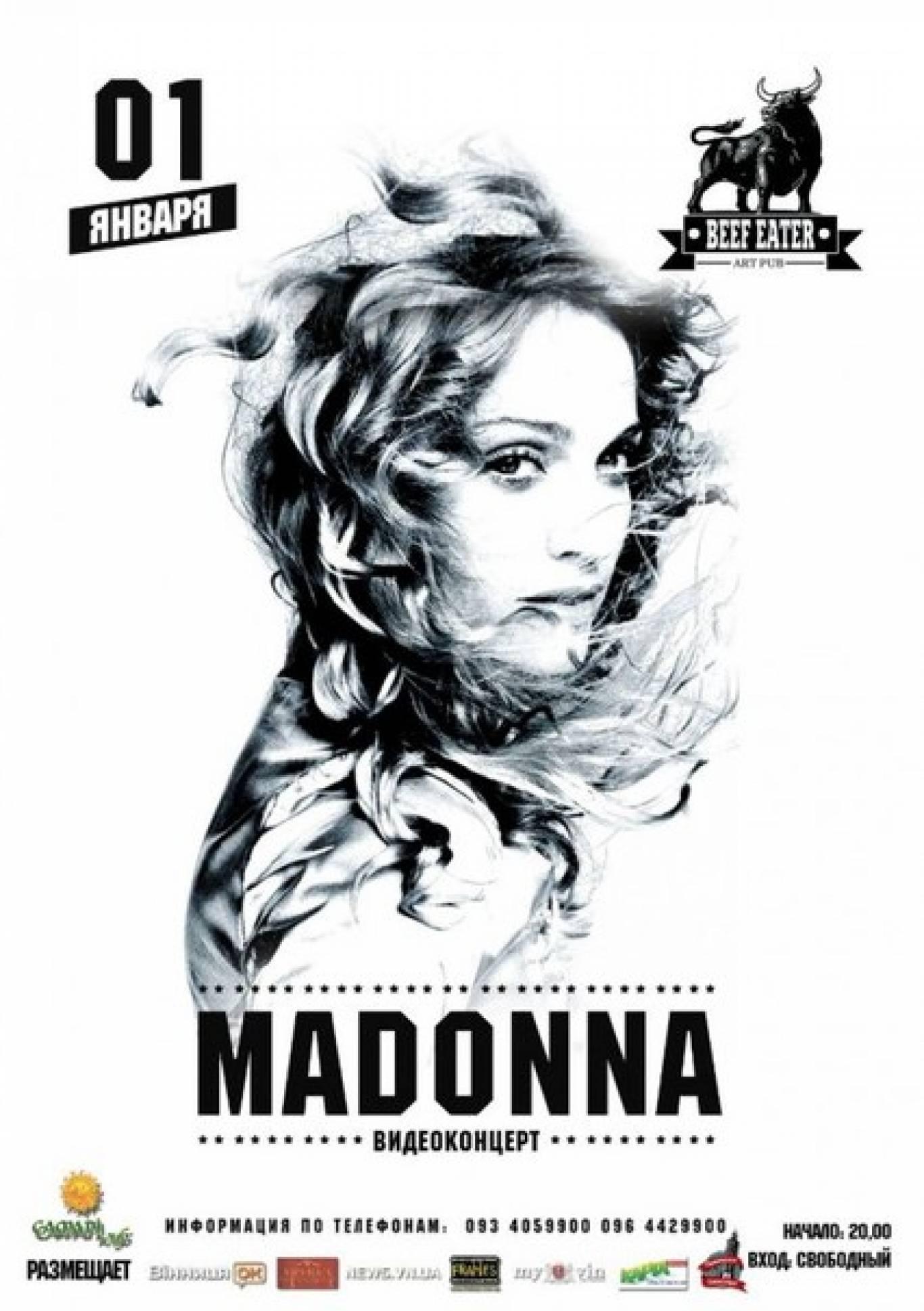 Видеоконцерт Мадонни