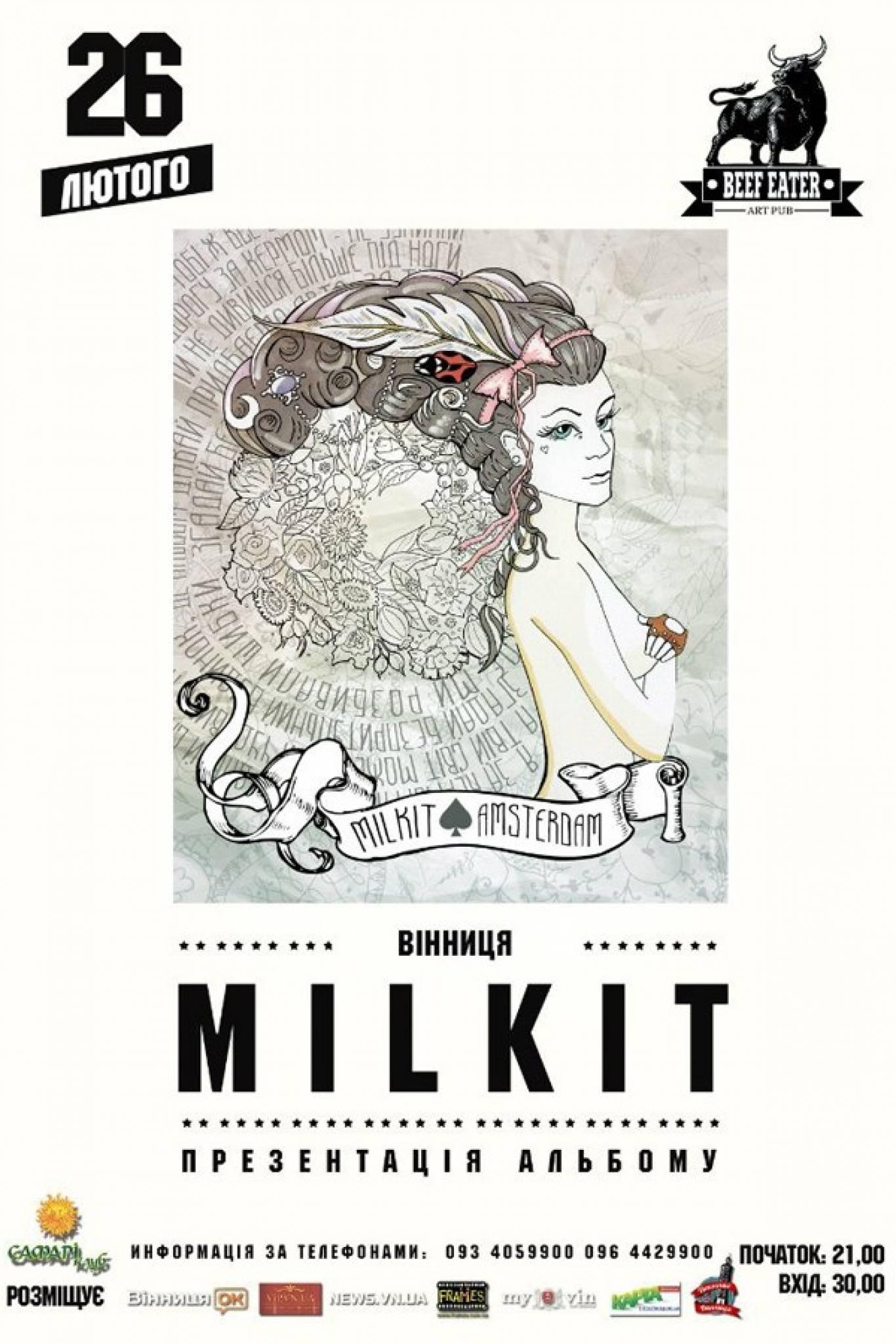 Презентація альбому «Milkit»