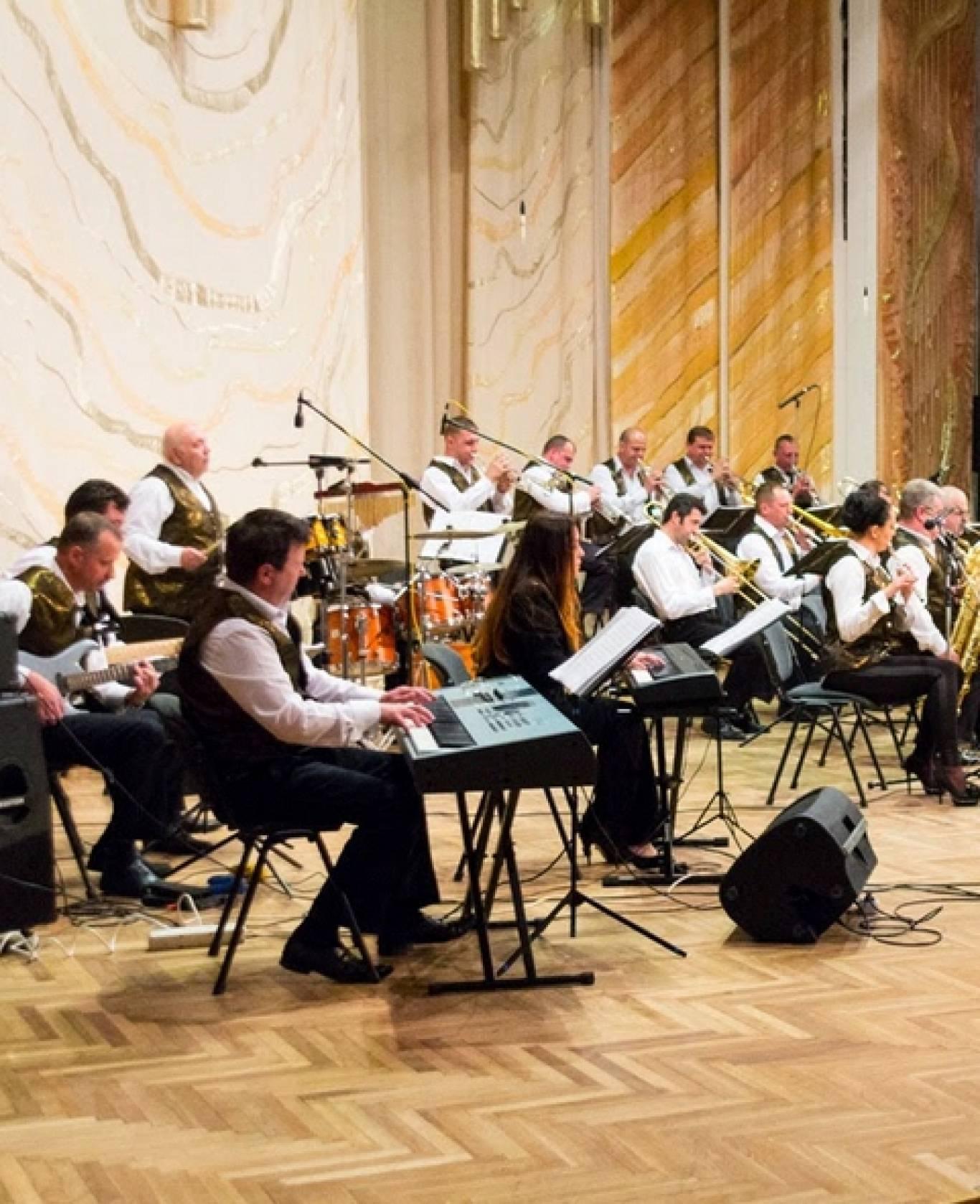 Концерт «Класика 20-го сторіччя»
