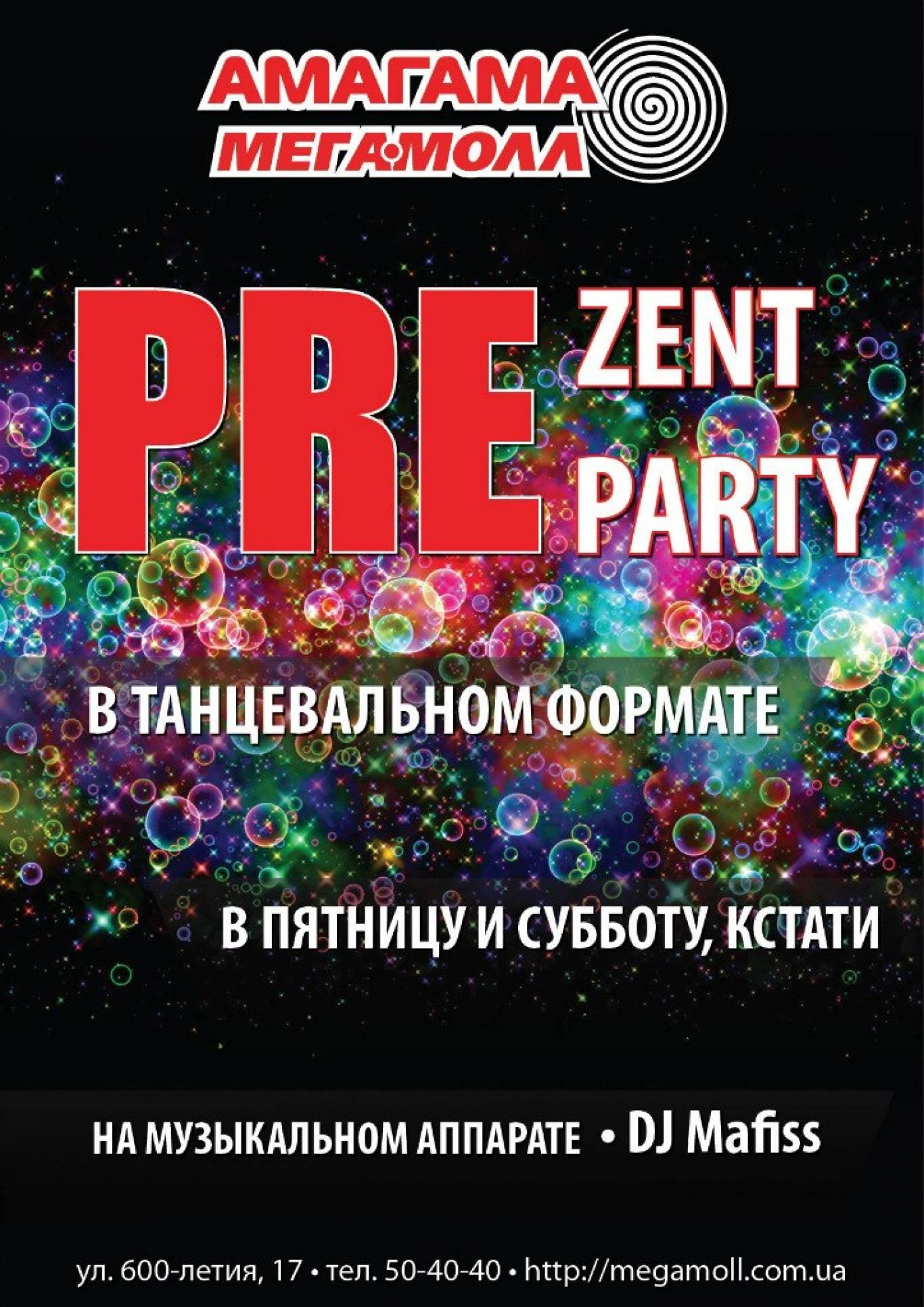 Prezent Party в танцювальному форматі