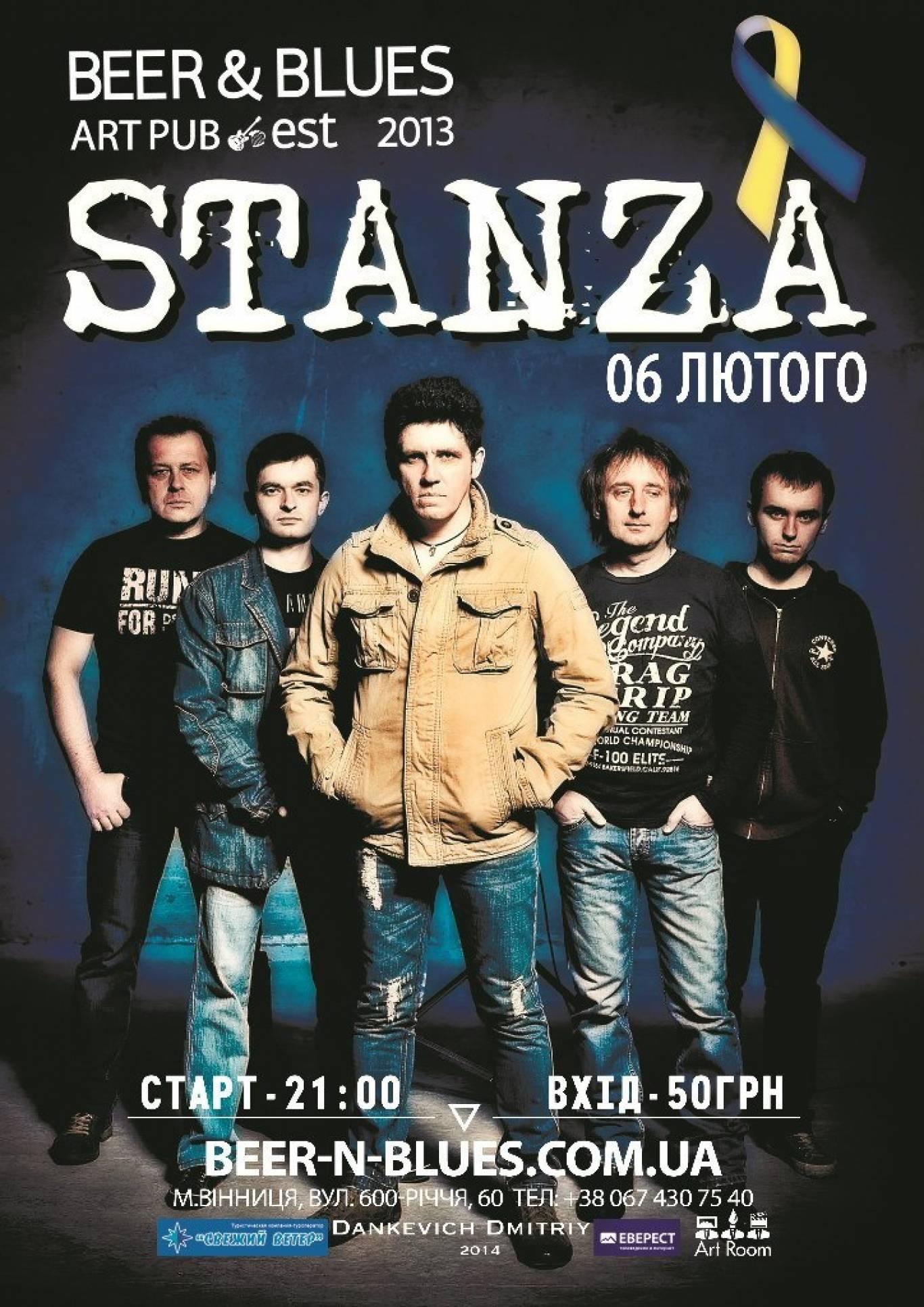 Концерт гурту «Stanza»