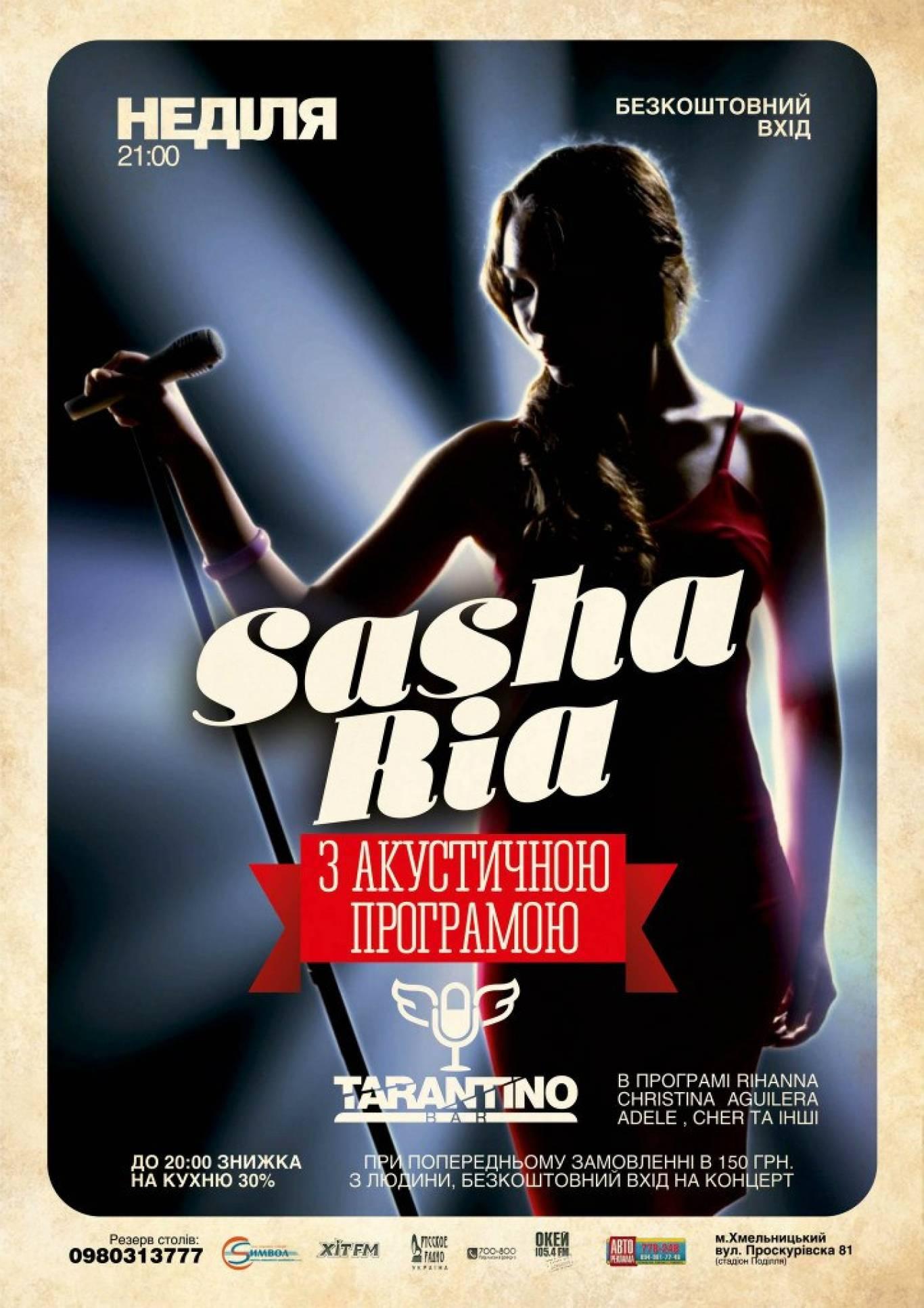Sasha Ria