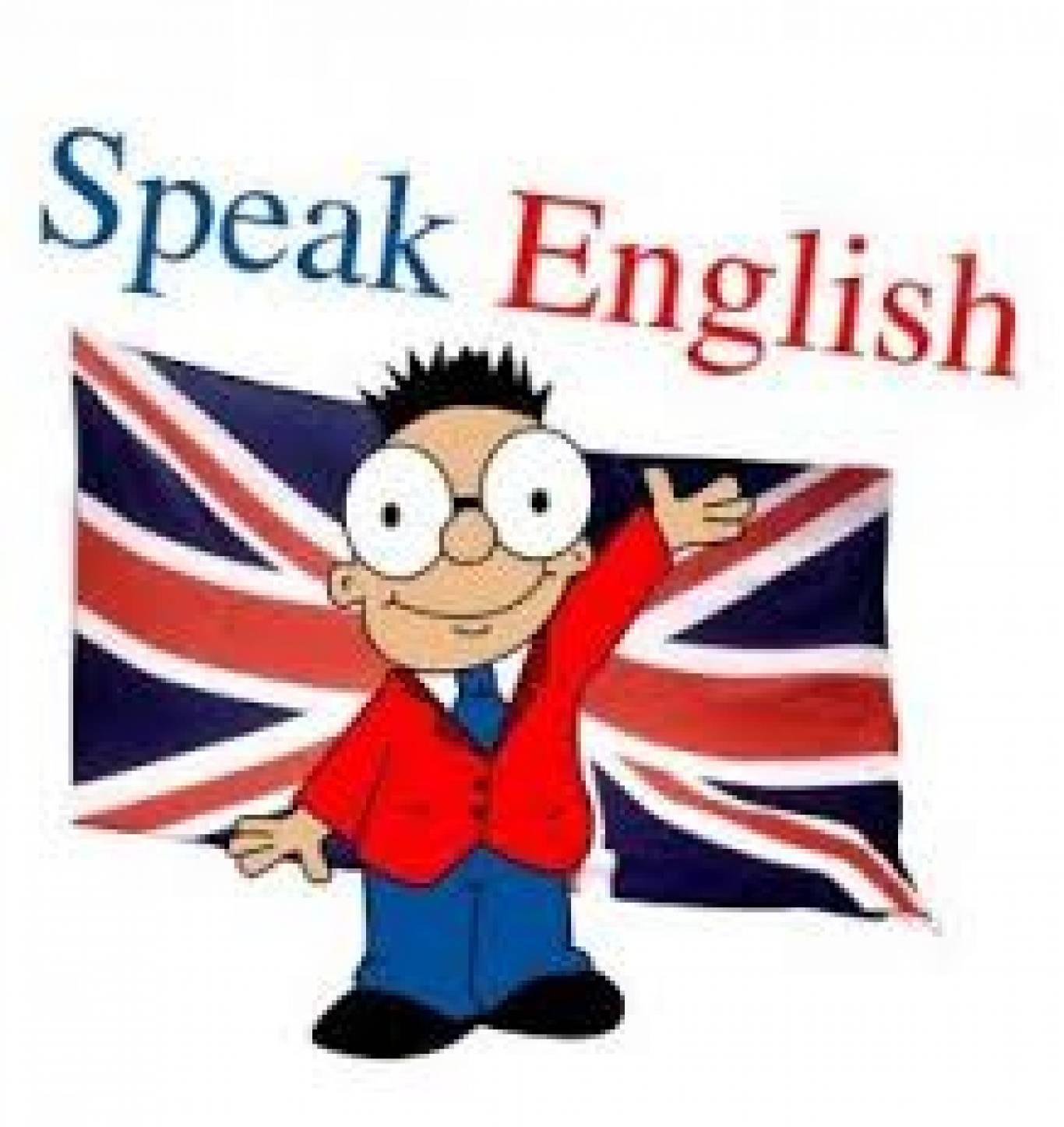 Набір слухачів на англійську