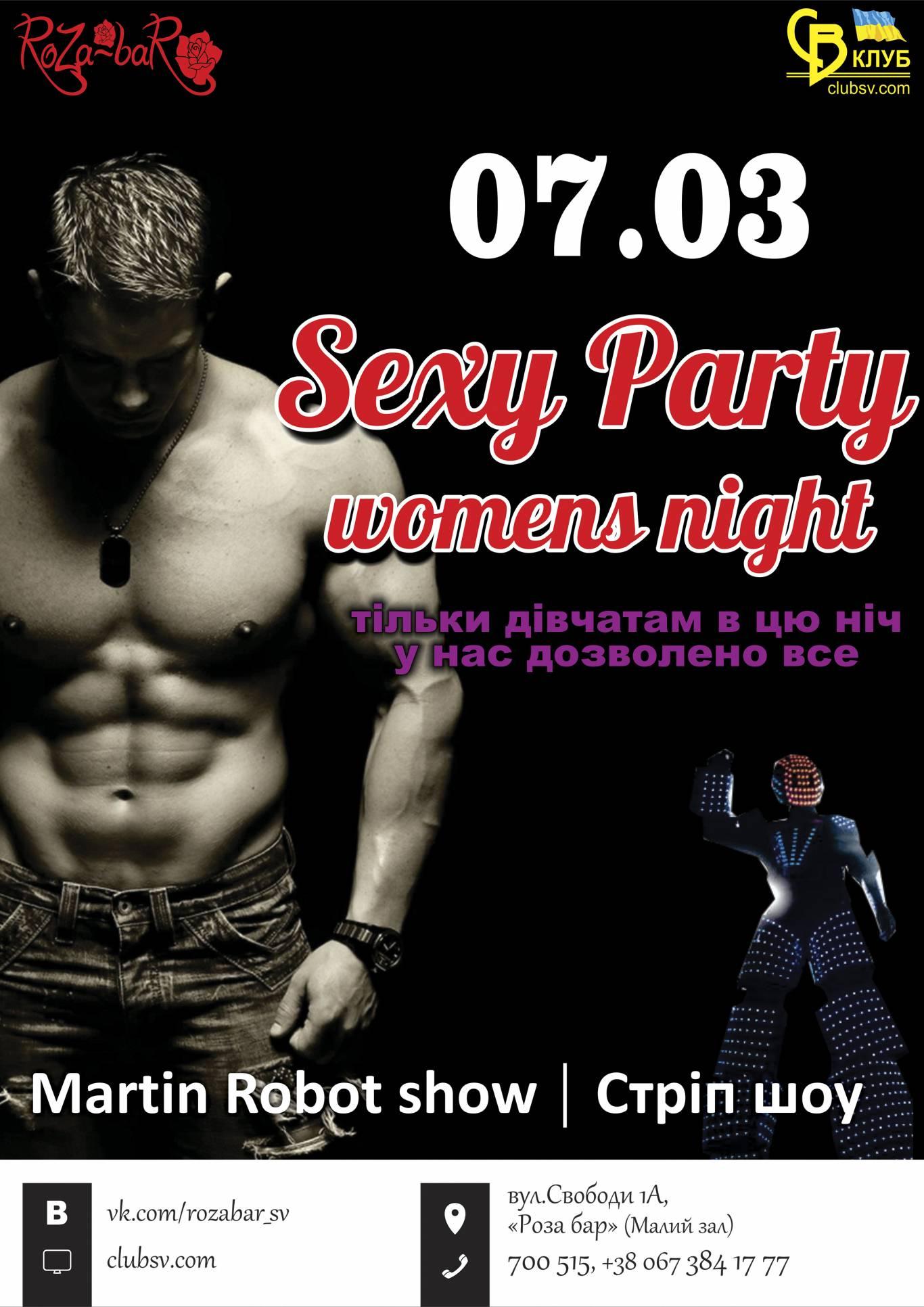 07.03 Sexy Party в Роза Бар