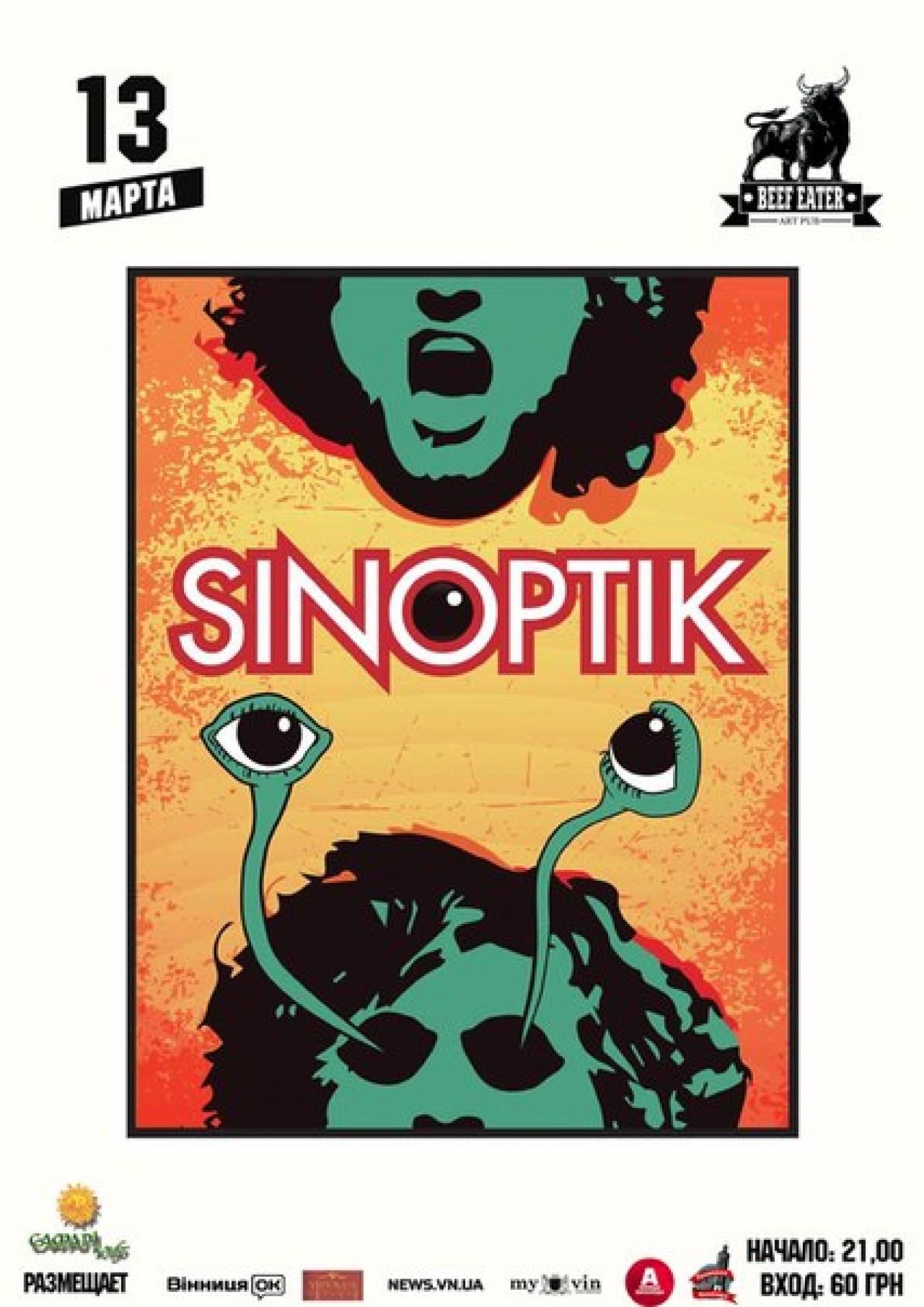 Донецький рок-гурт «Sinоptik» з концертом у Вінниці