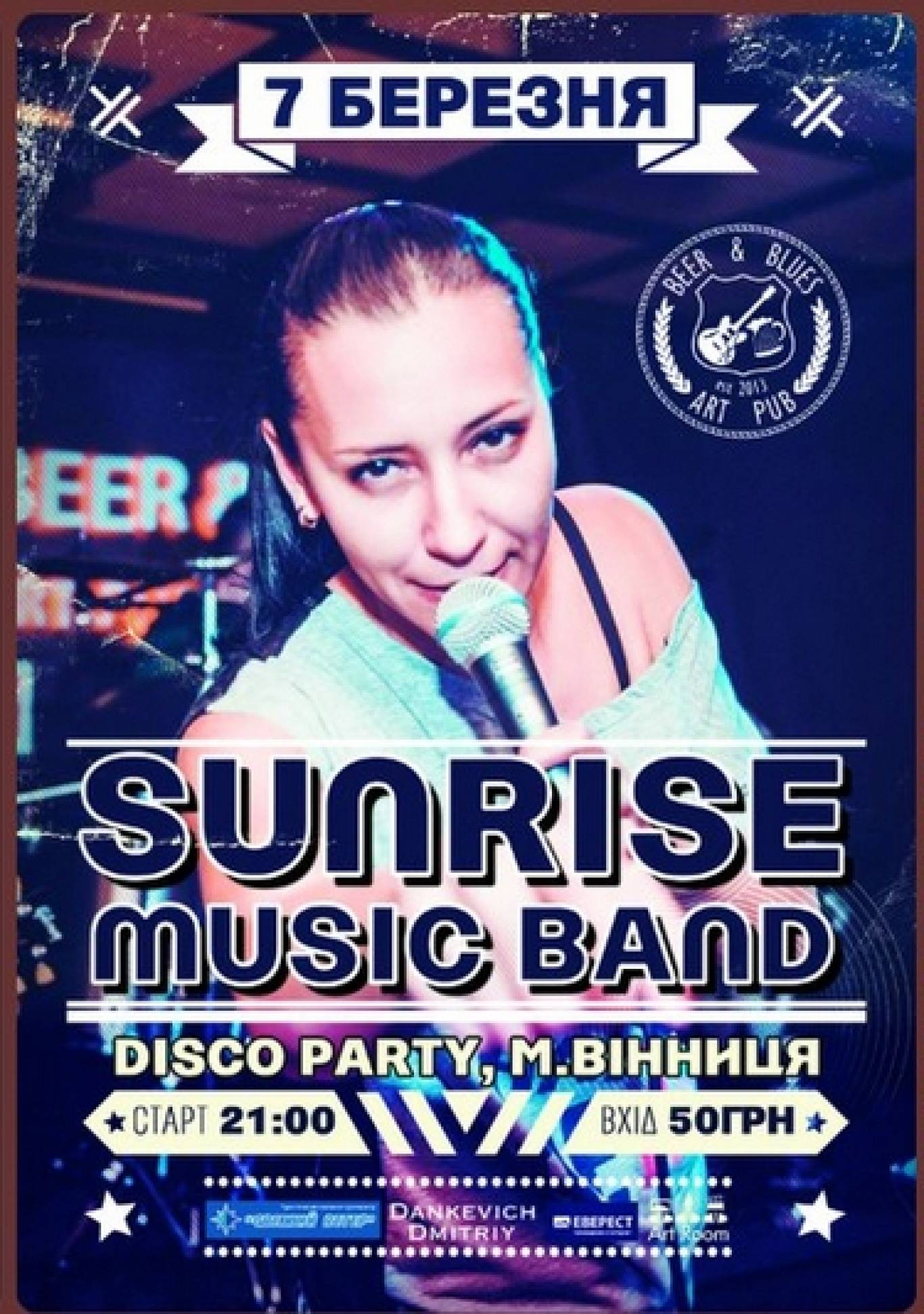 Disco party від гурту «Sunrise Music Band»