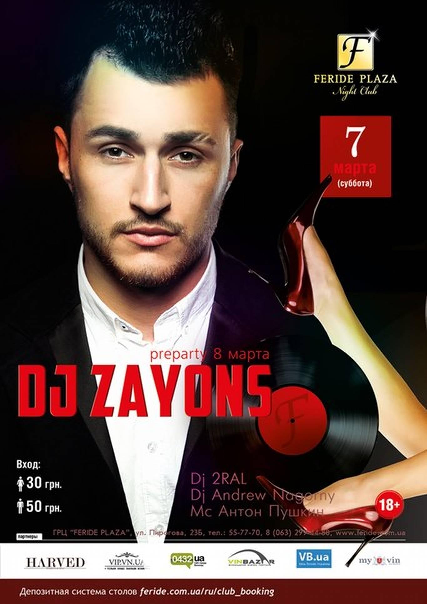 DJ Zayons у Feride