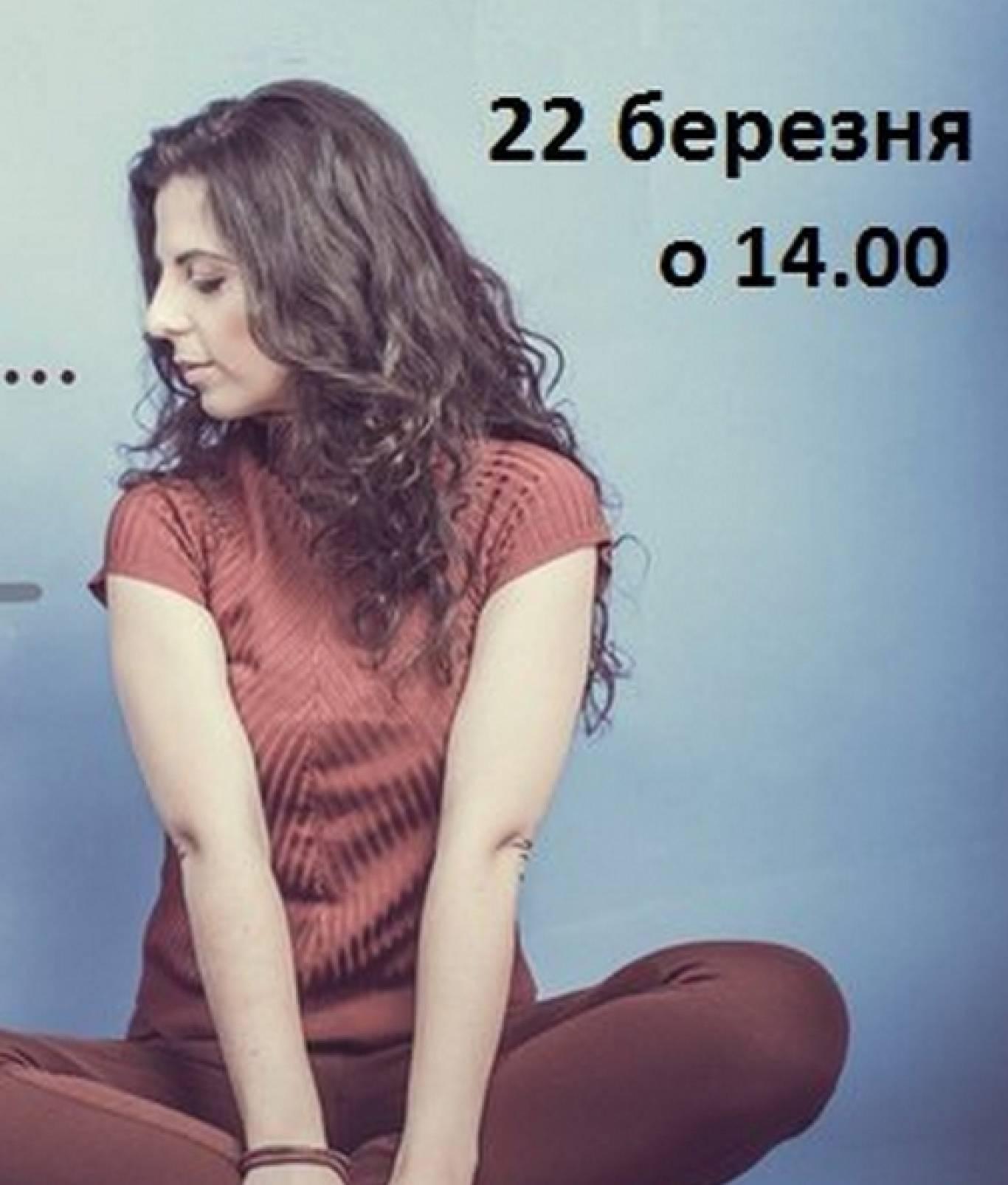 Літературно-музичний вечір від Олени Баркової