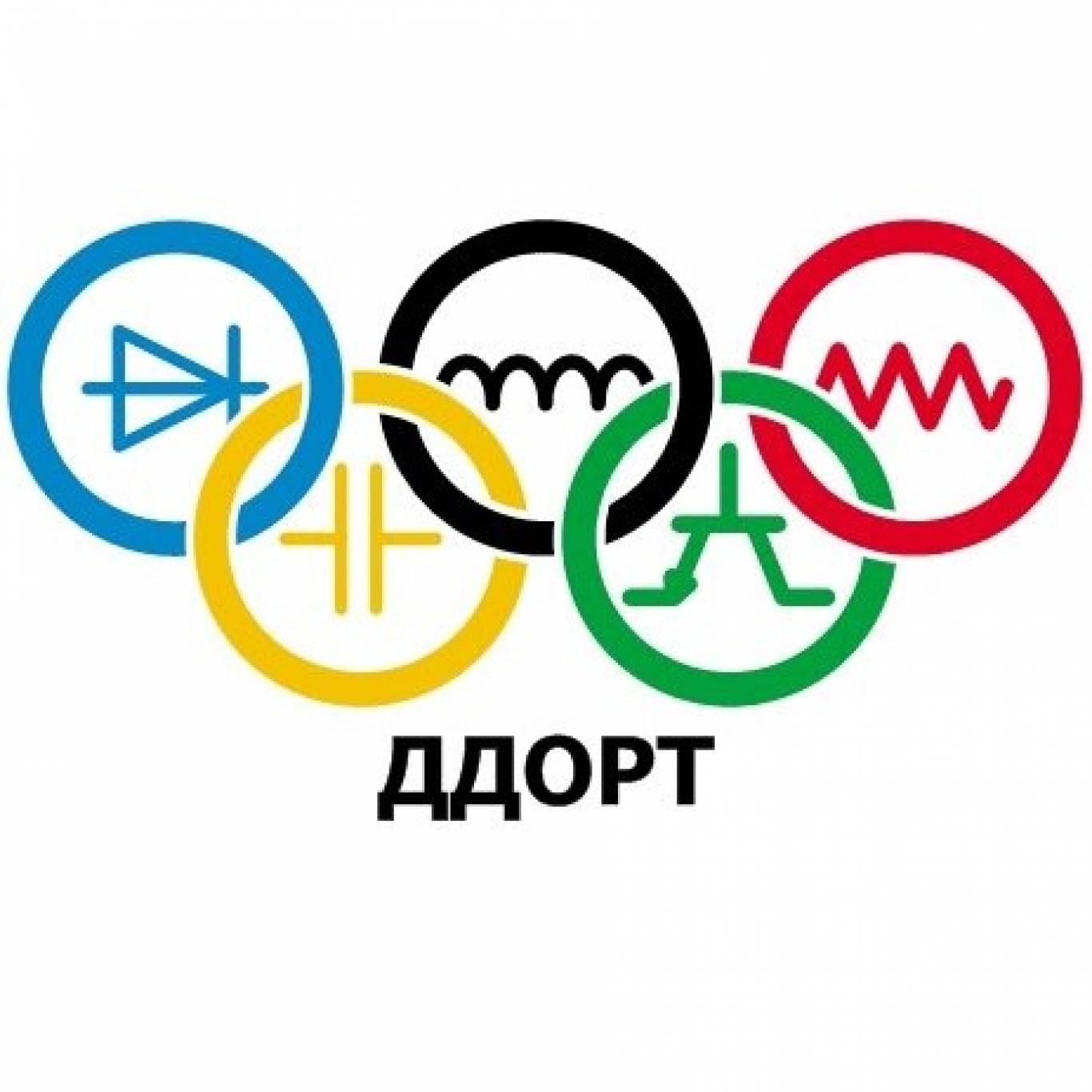 Дистанційна дослідницька олімпіада з радіотехніки