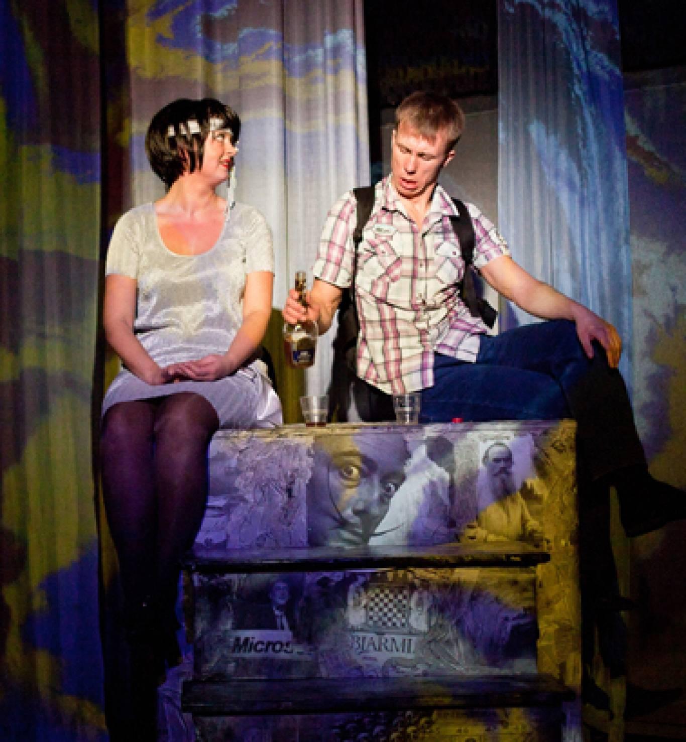 Театр юного глядача: вистава «Людина та вічність»