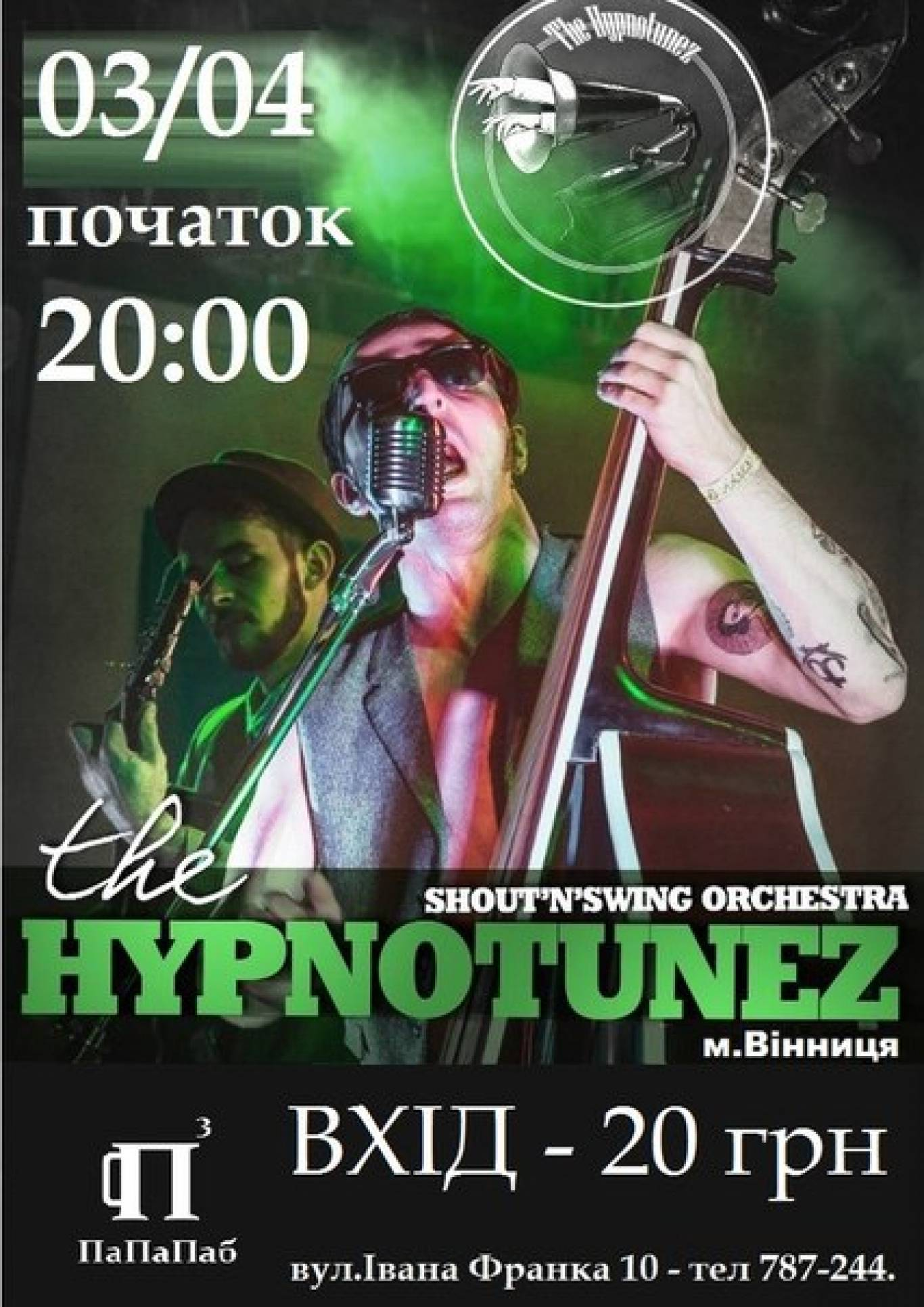 The Hypnotunez