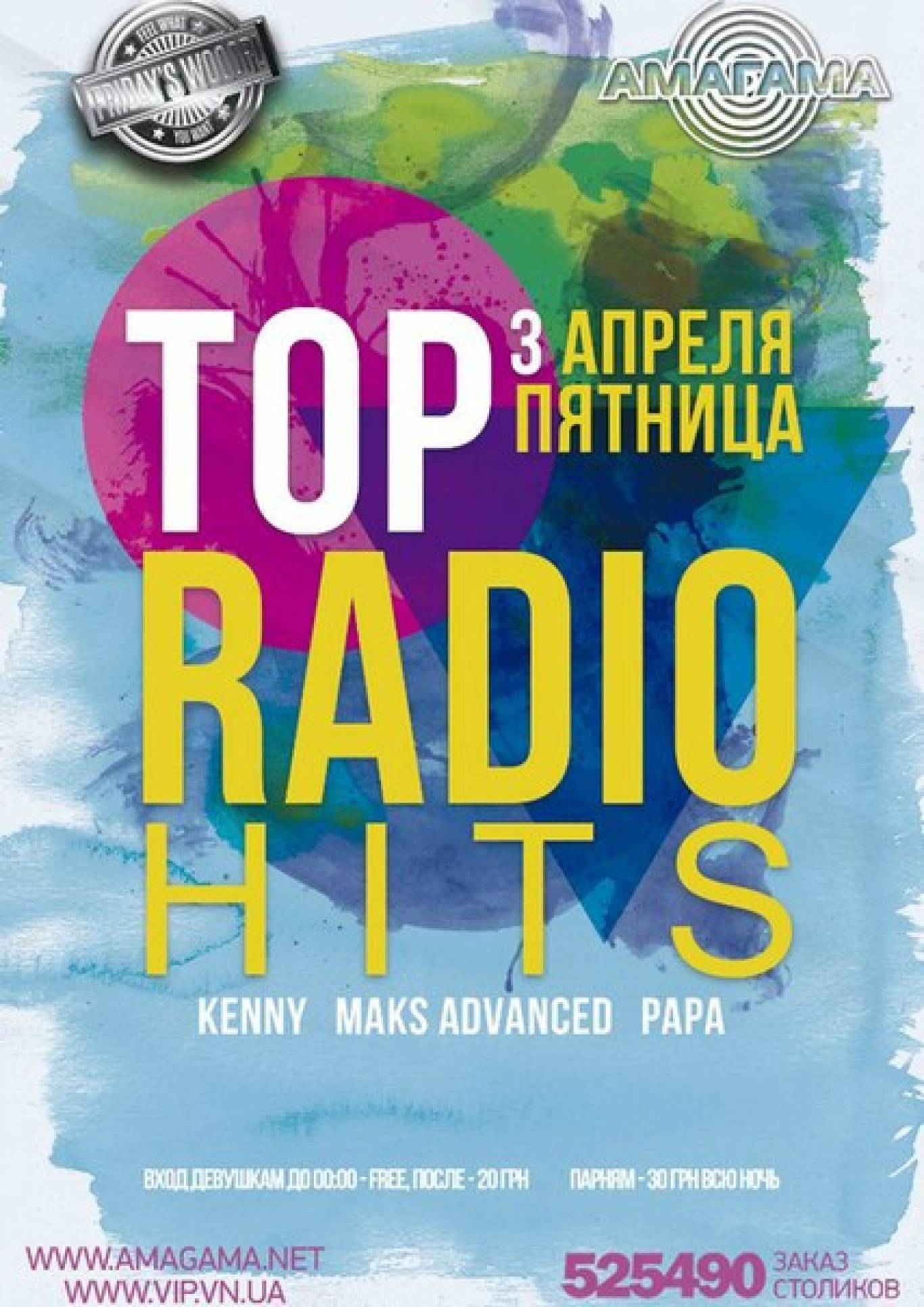 TOP Radio Хіт