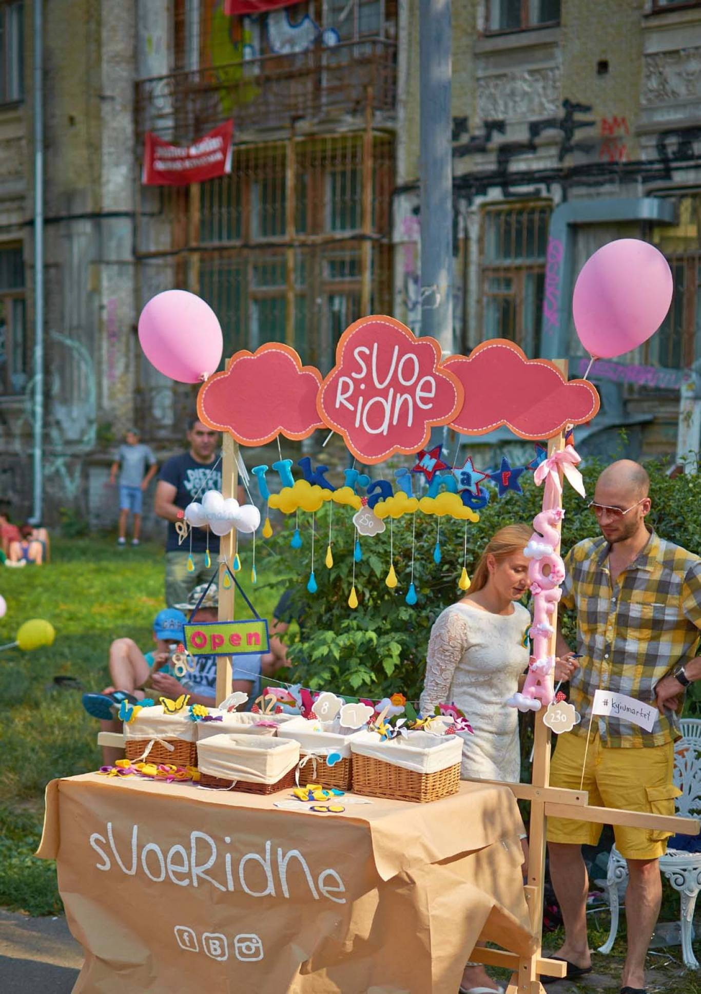 КиївМаркет-Барахолка на Пейзажній алеї