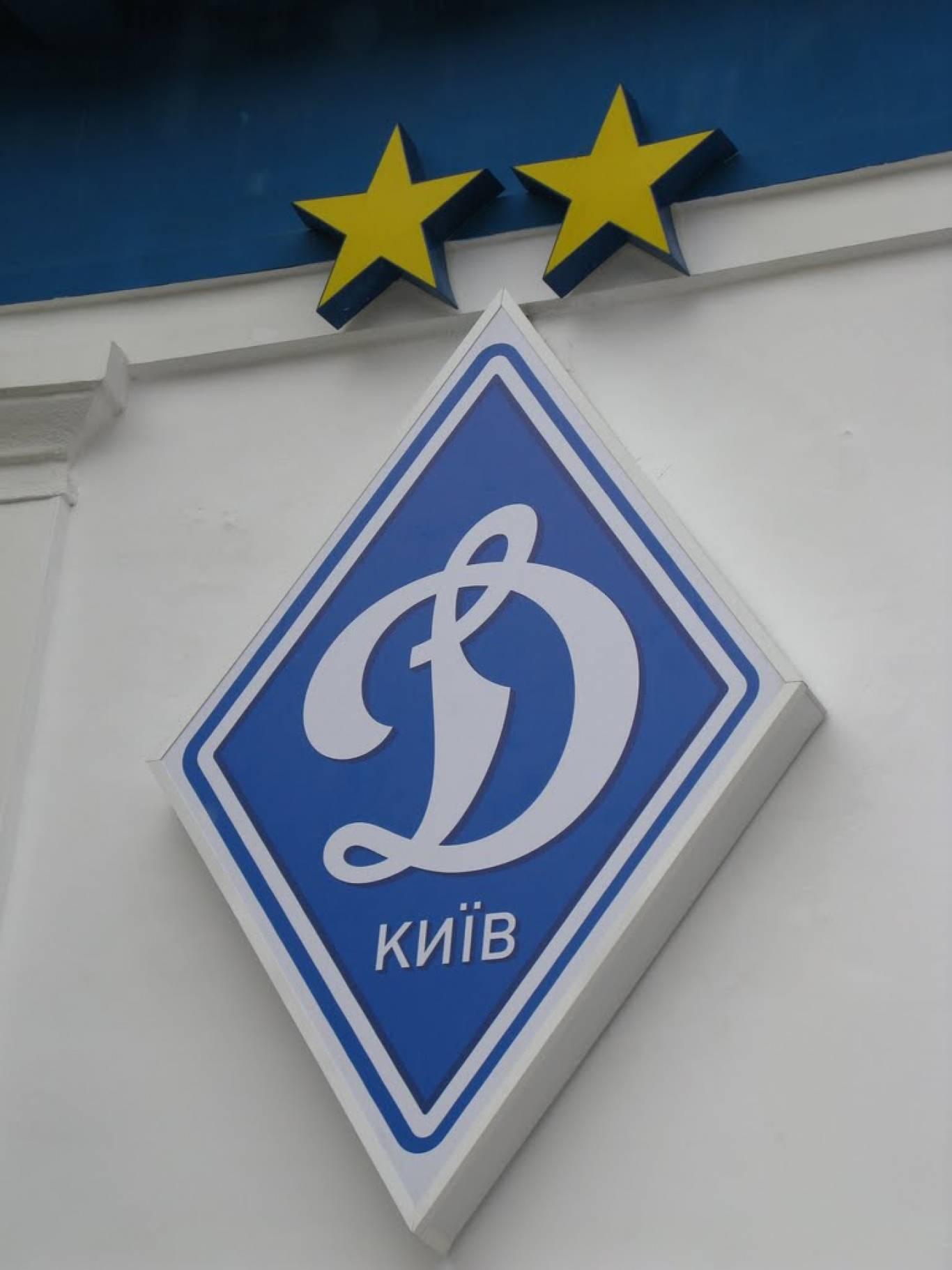 Футбол: ¼ Ліги Європи «Динамо» Київ - «Фіорентина» Італія