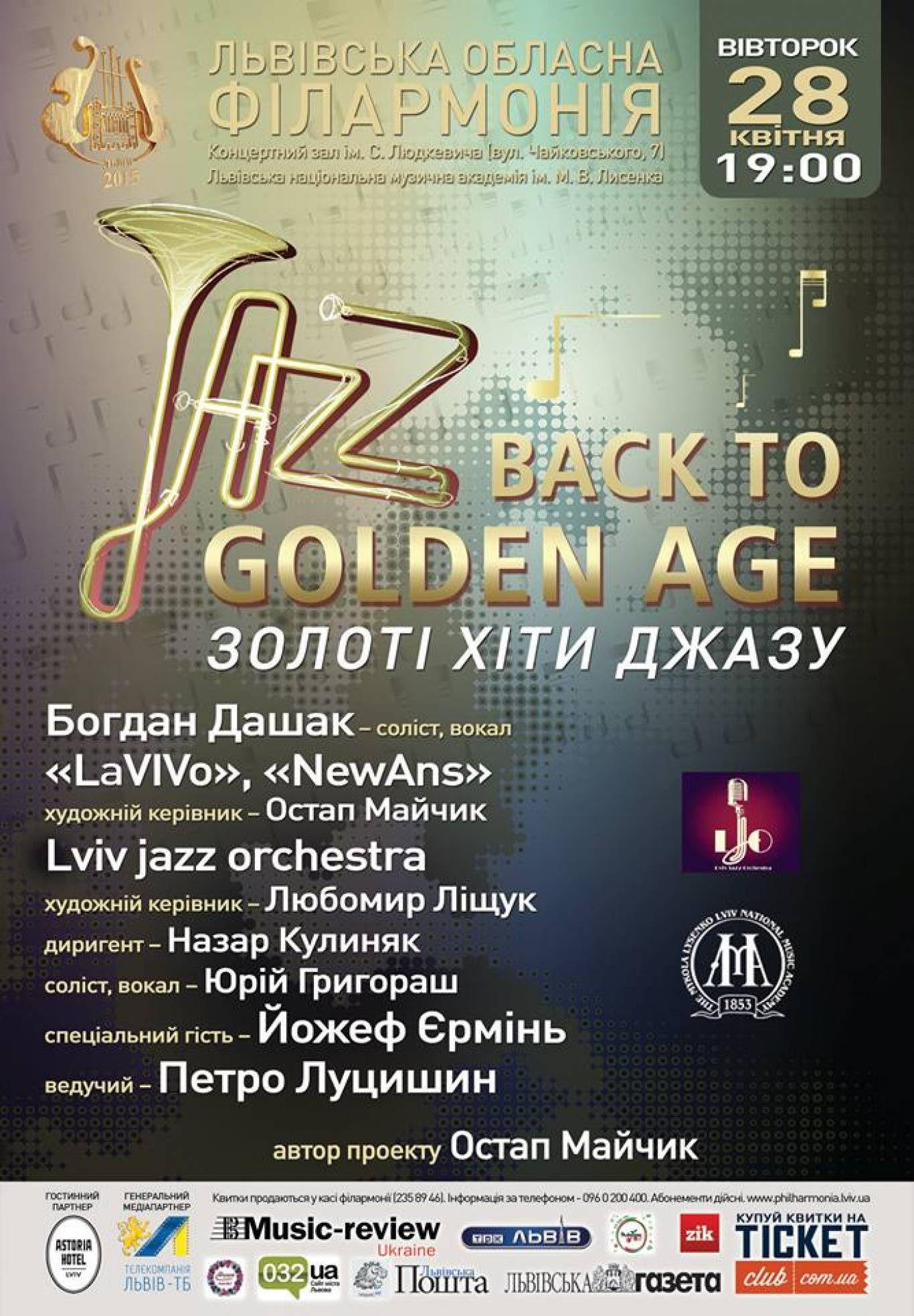 Back to the Goldеn Age