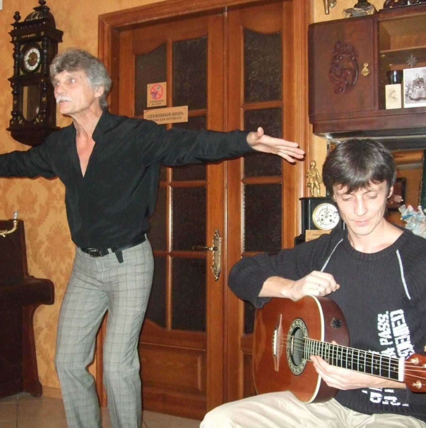 Музичний вечір у Вітальні щасливого часу