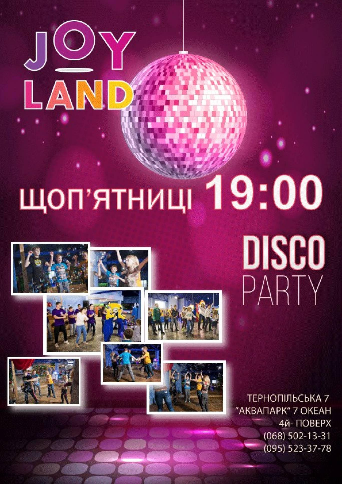 Disco party у Joy Land
