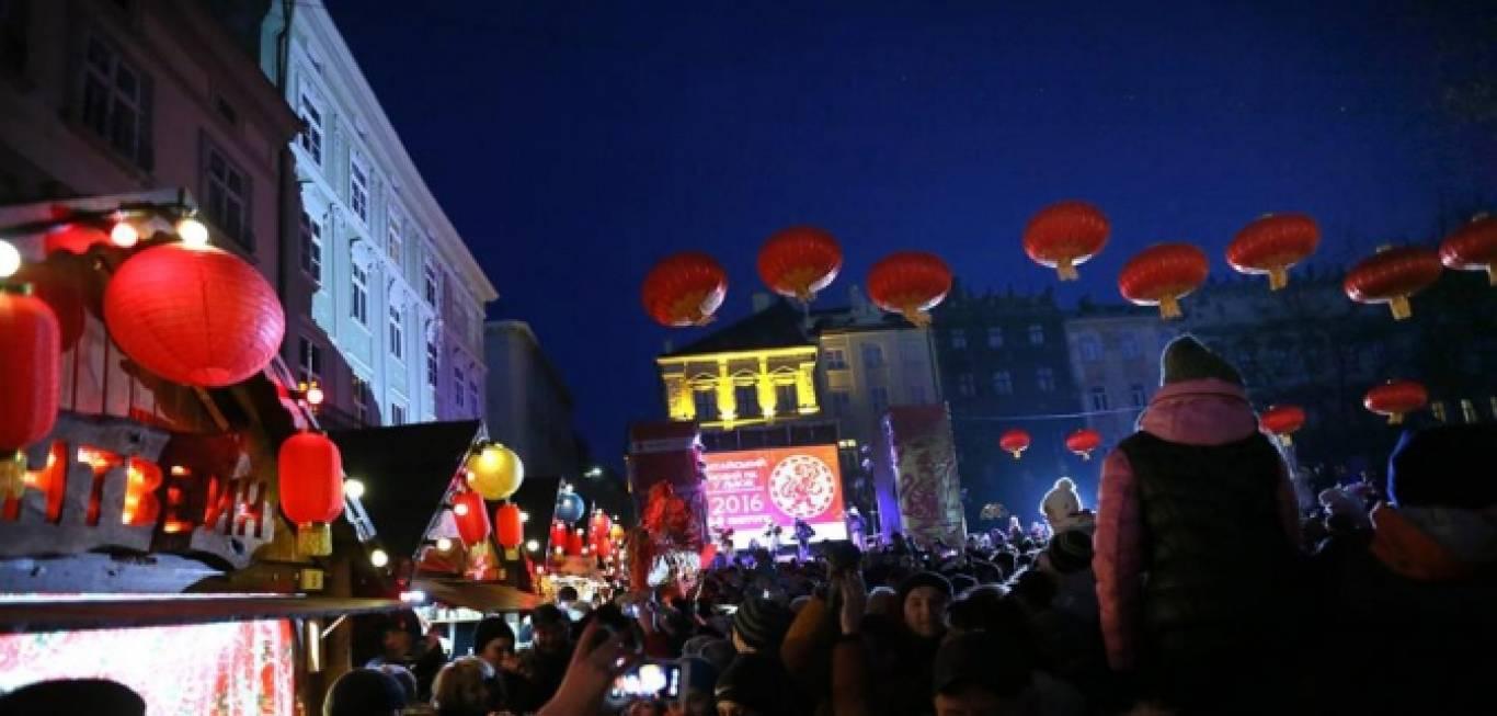 Китайський новий рік у Львові