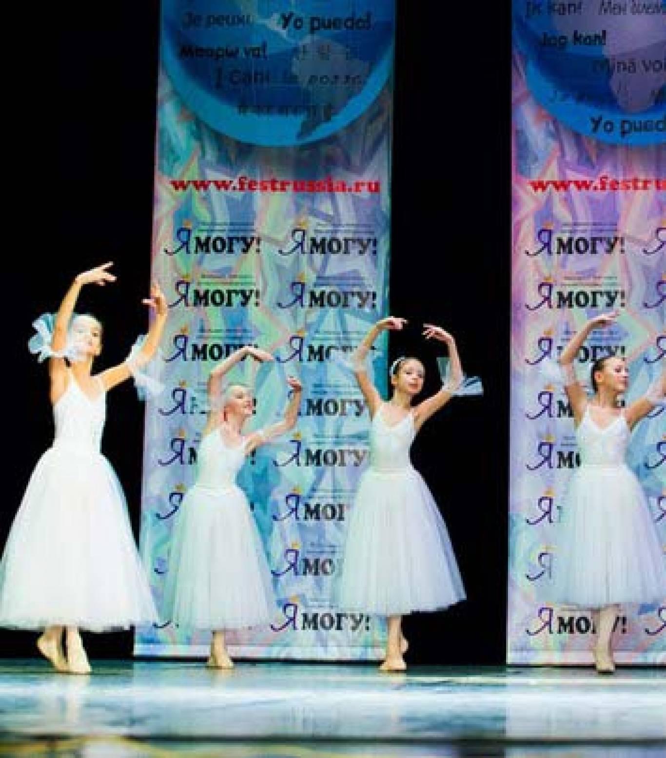 Концерт Гран-прі класичного танцю у Національній опері України