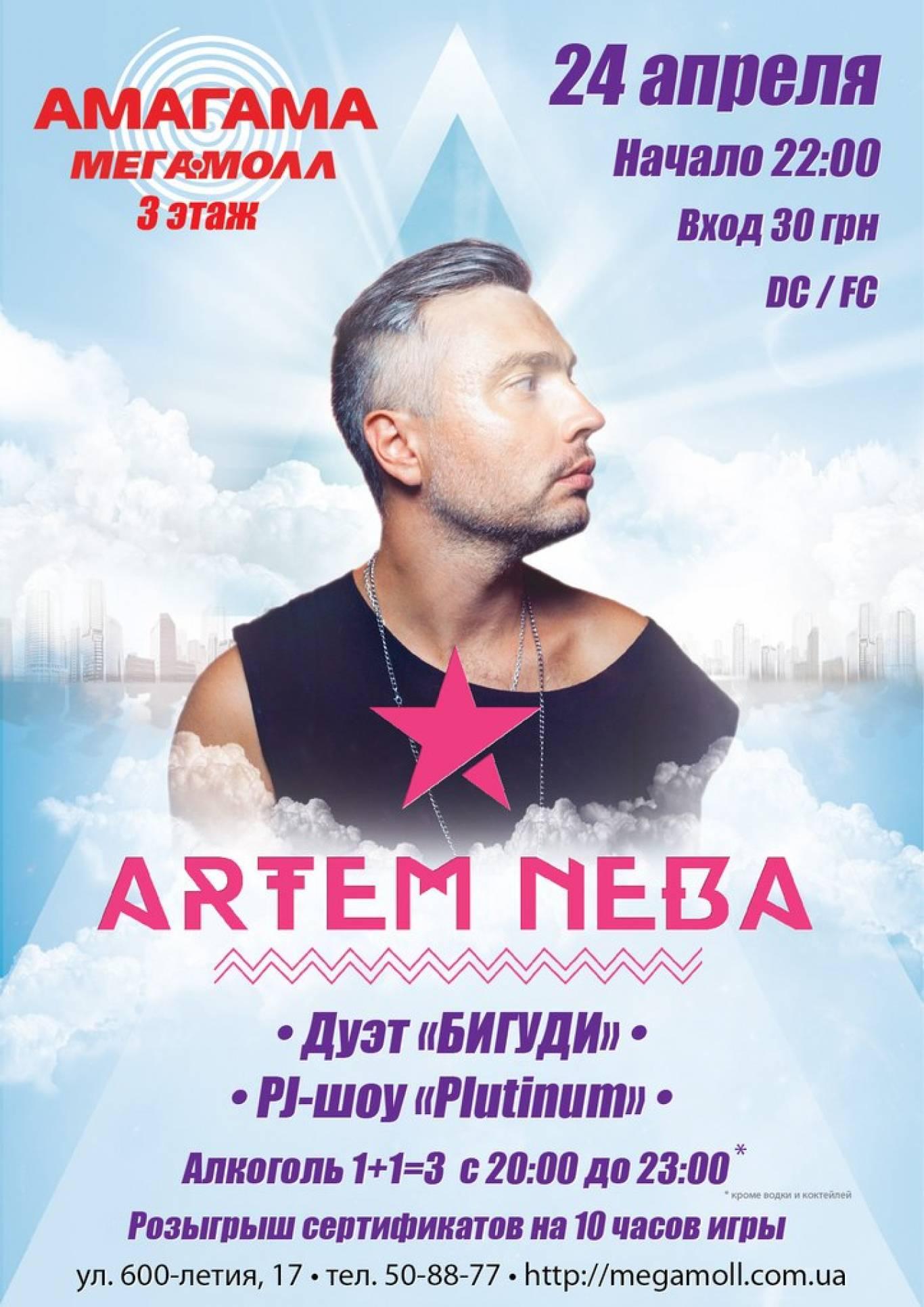 Artem Neba в РК «Амагама-Мегамолл»