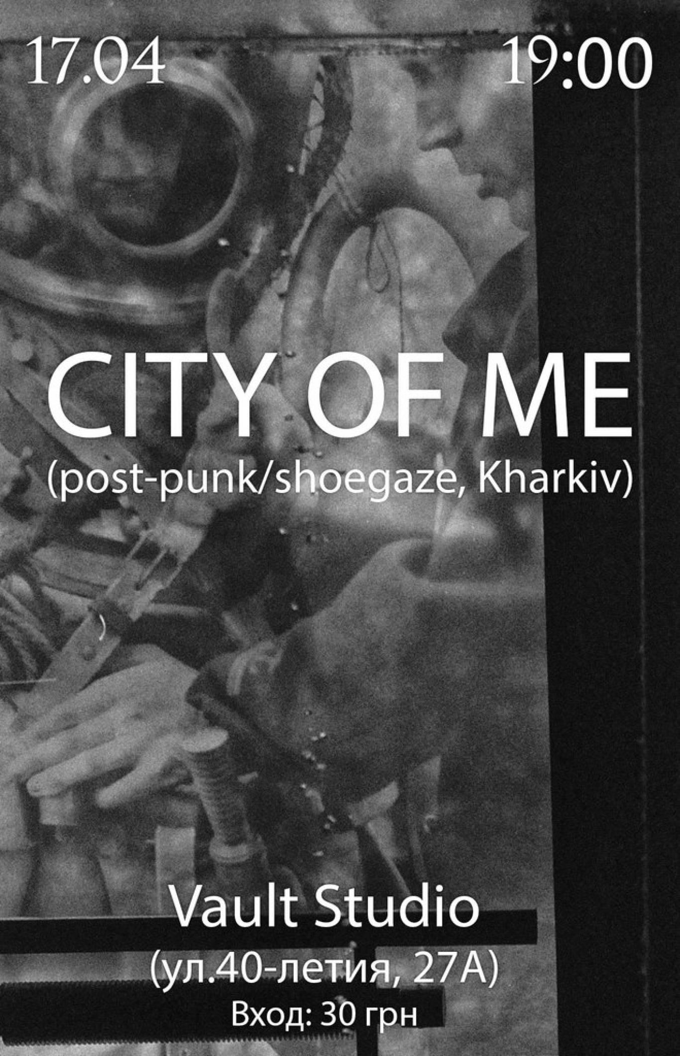 Харківське тріо «CITY OF ME» у Вінниці