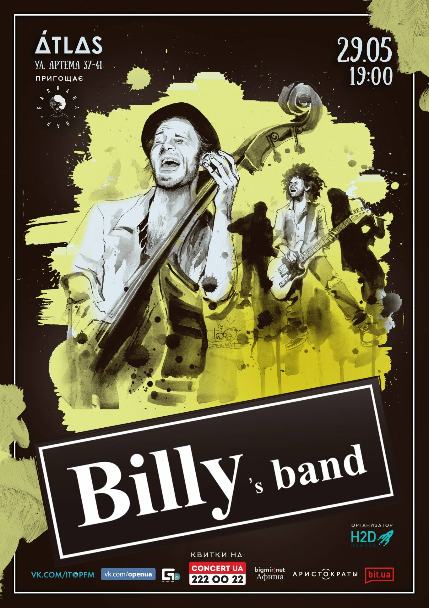 Концерт гурту Billy's Band
