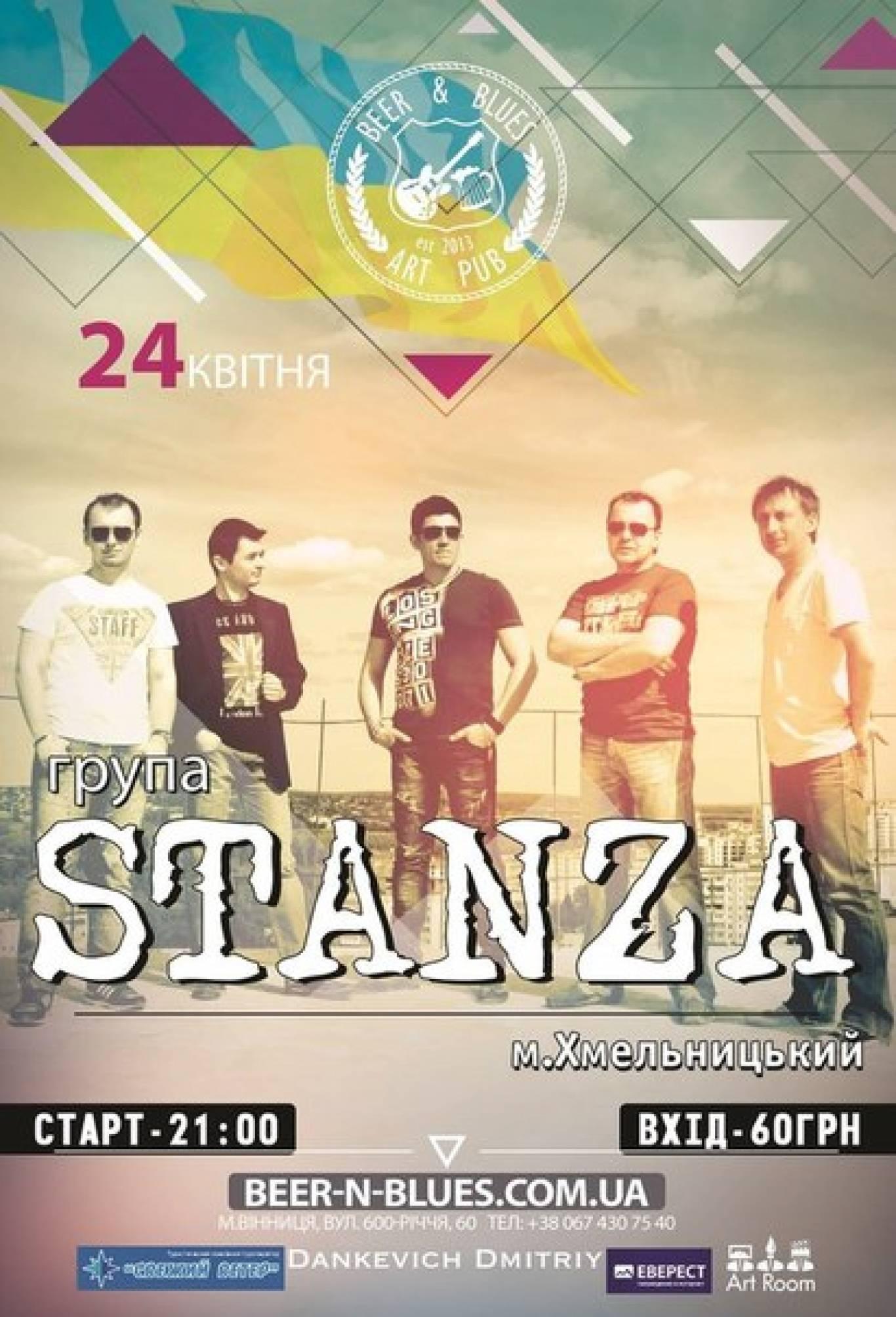 Гурт Stanza з концертом у Вінниці