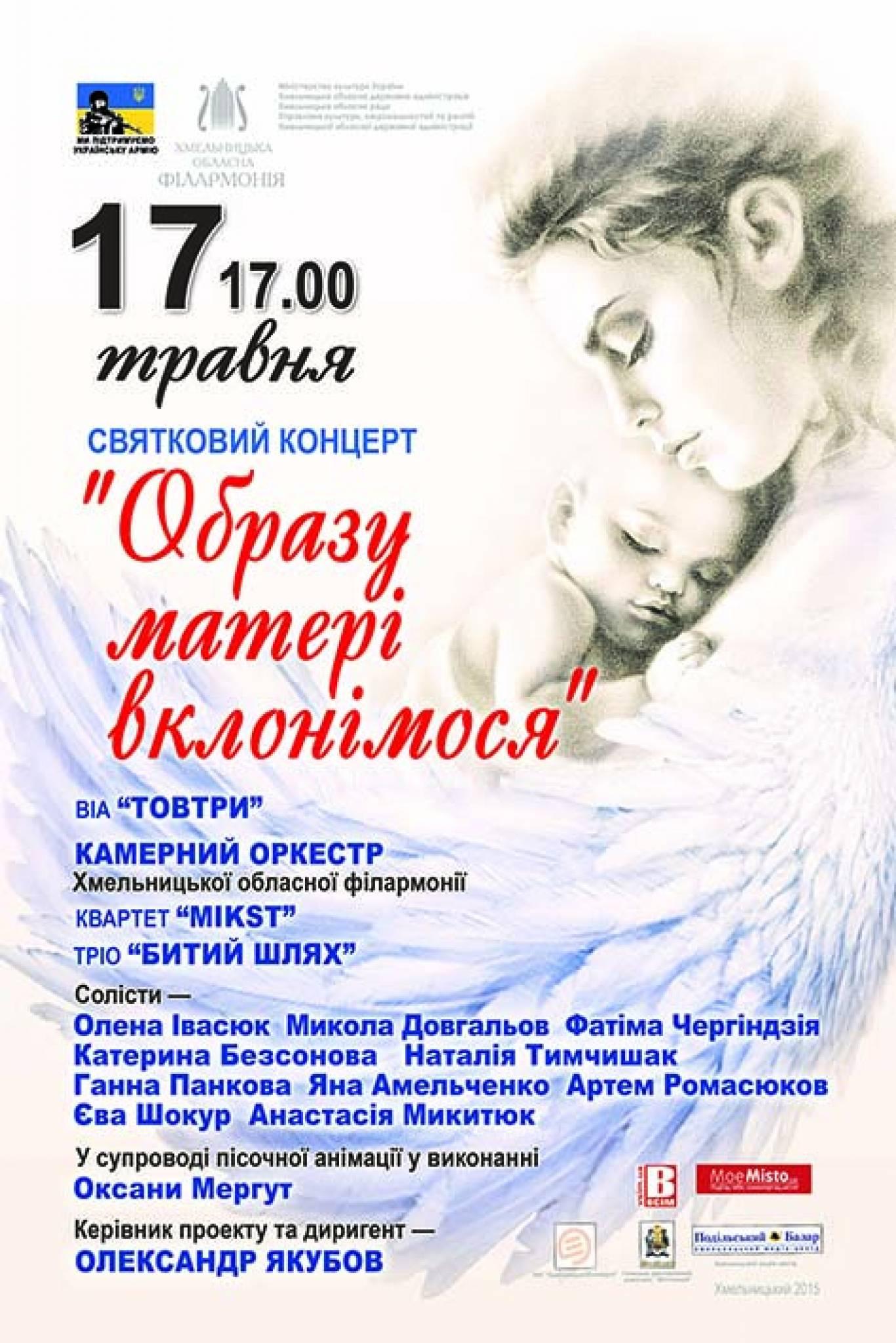 Всі фотепіанні концерти Моцарта