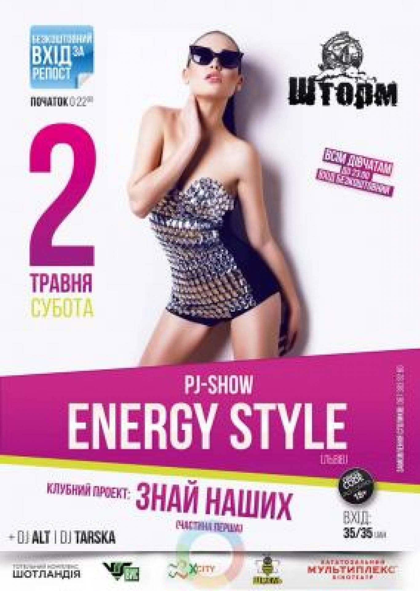 PJ Show Energy Style