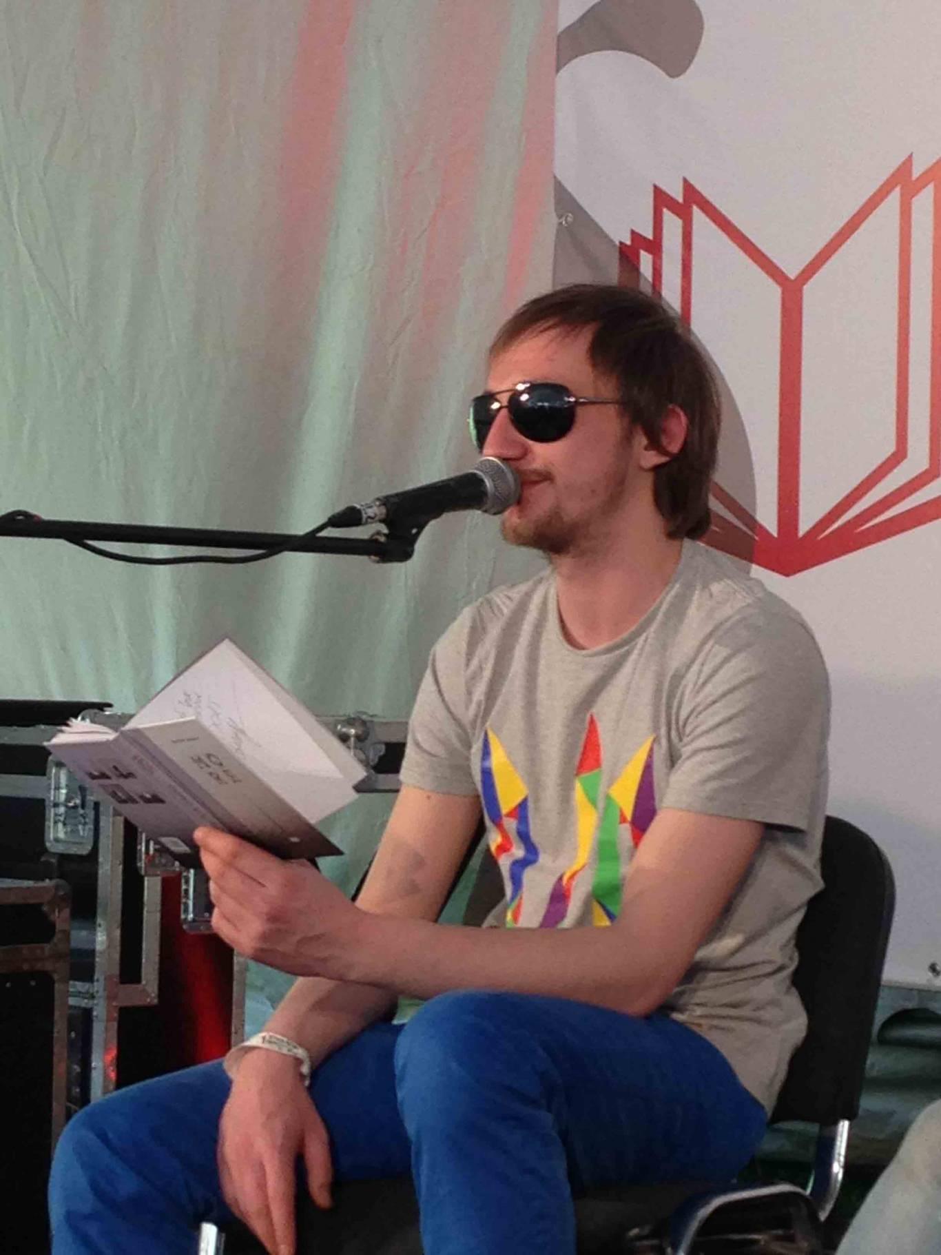 Презентація нової книги Григорія Семенчука