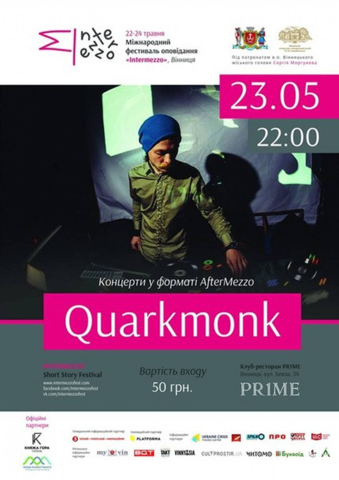 Концерт проекту Quarkmonk у форматі AfterMezzo