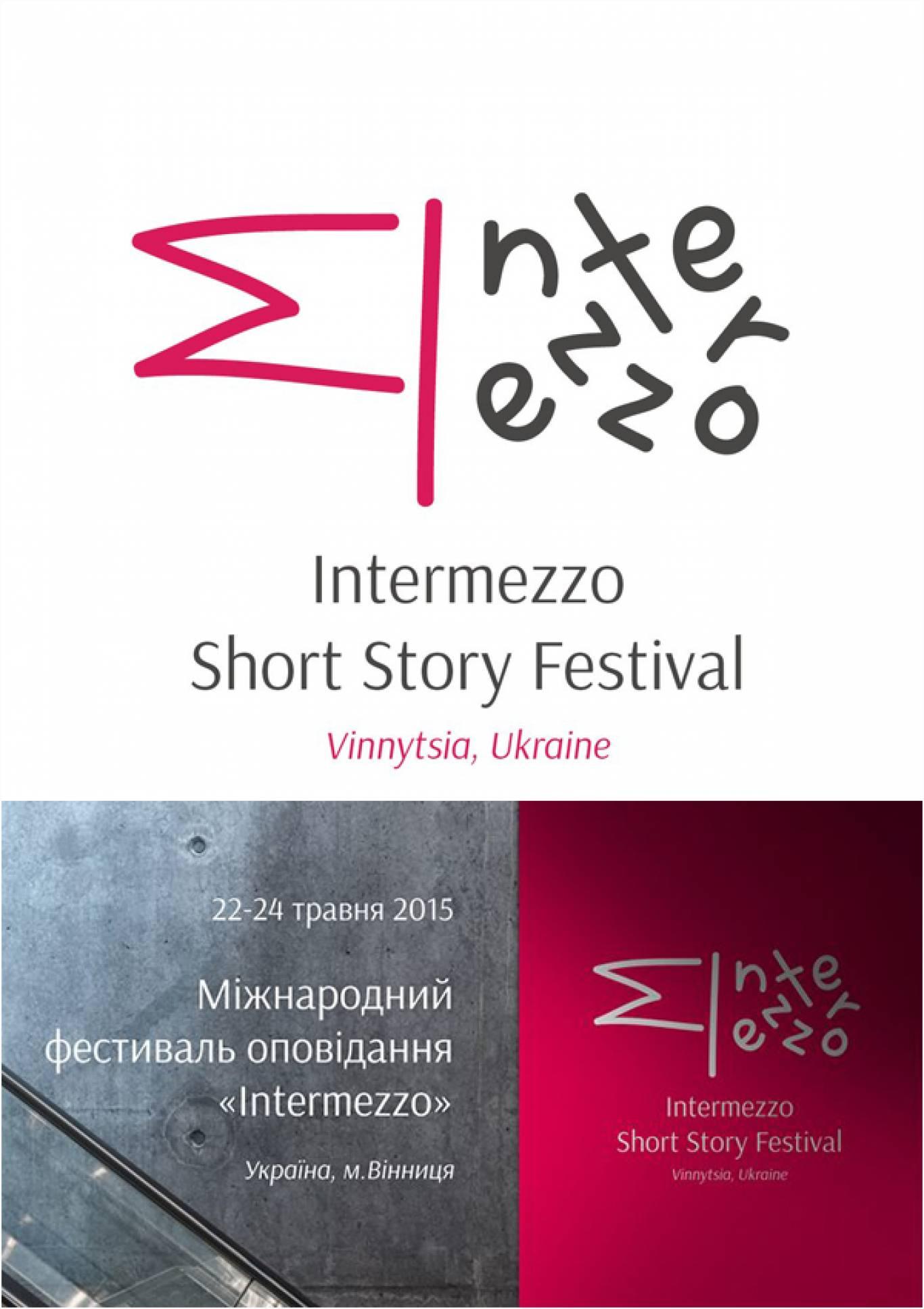 Міжнародний фестиваль оповідання «Intermezzo»