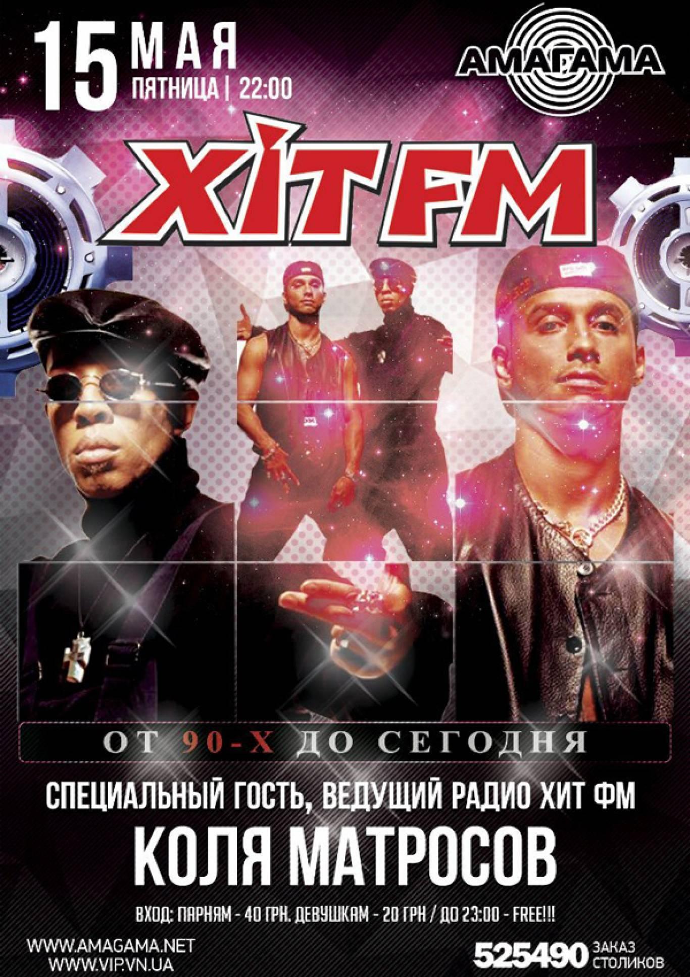 Вечірка від Xit FM. Спеціальний гість Коля Матросов
