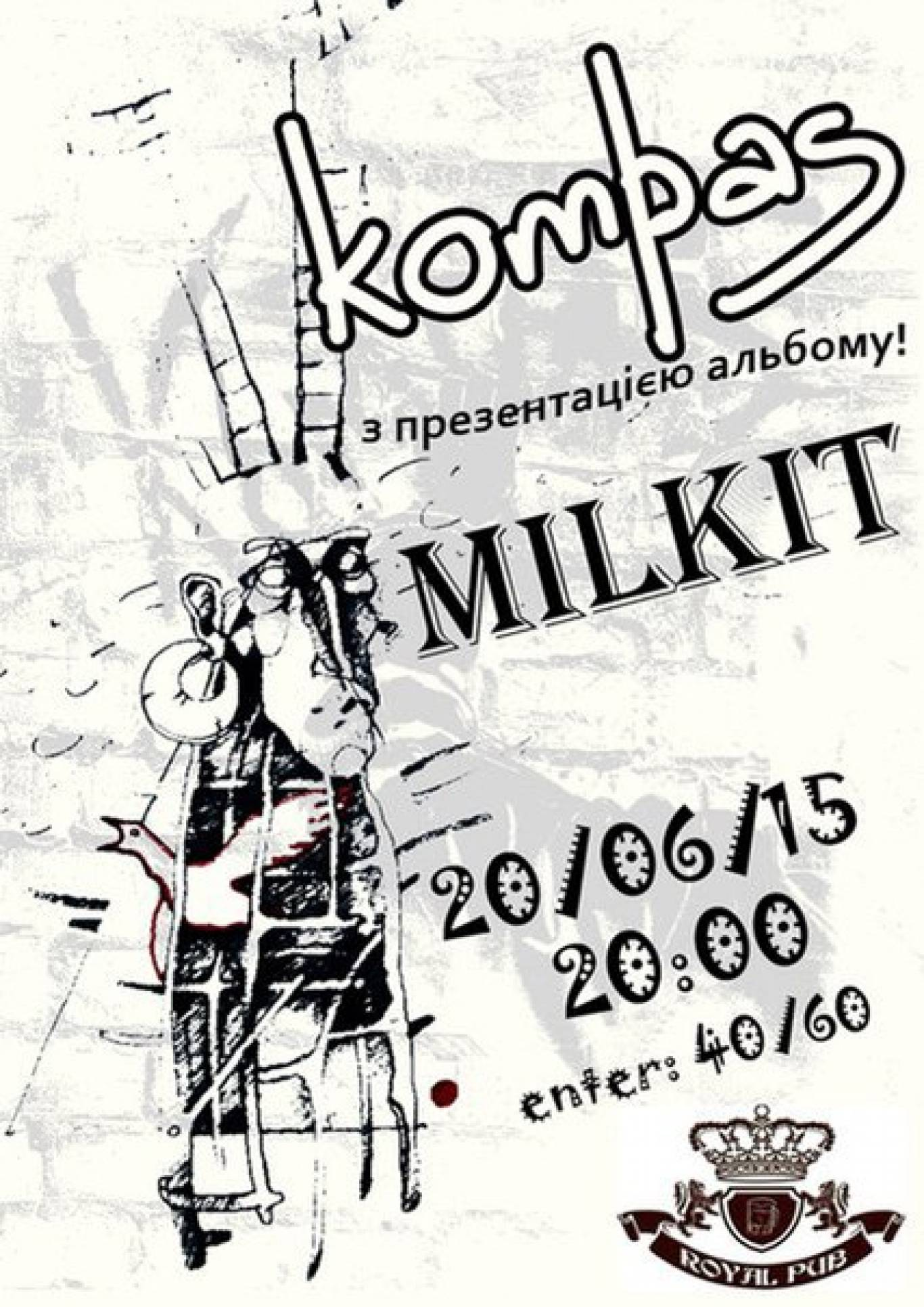 Гурт Milkit презентує свій новий альбом