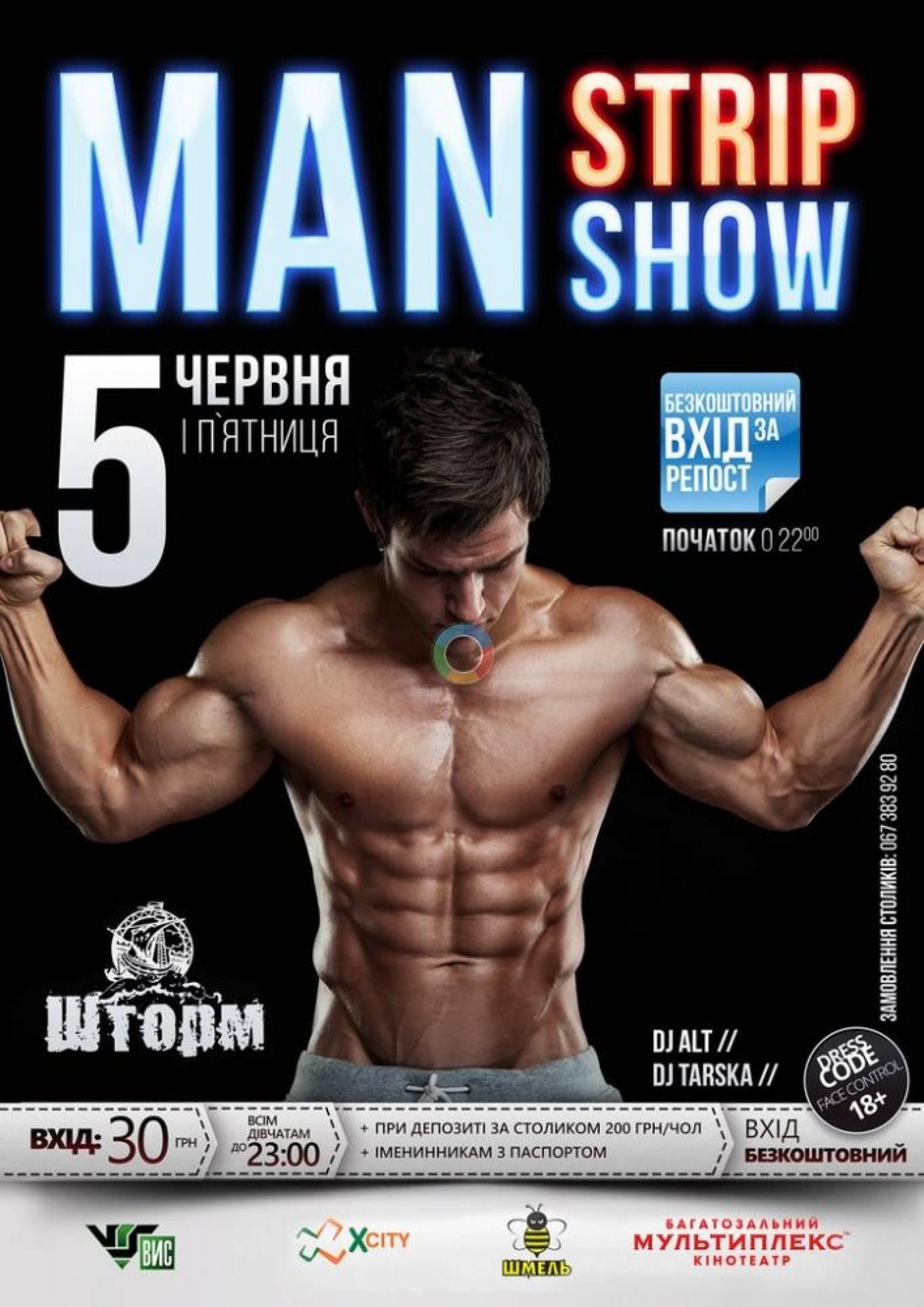 Man strip show