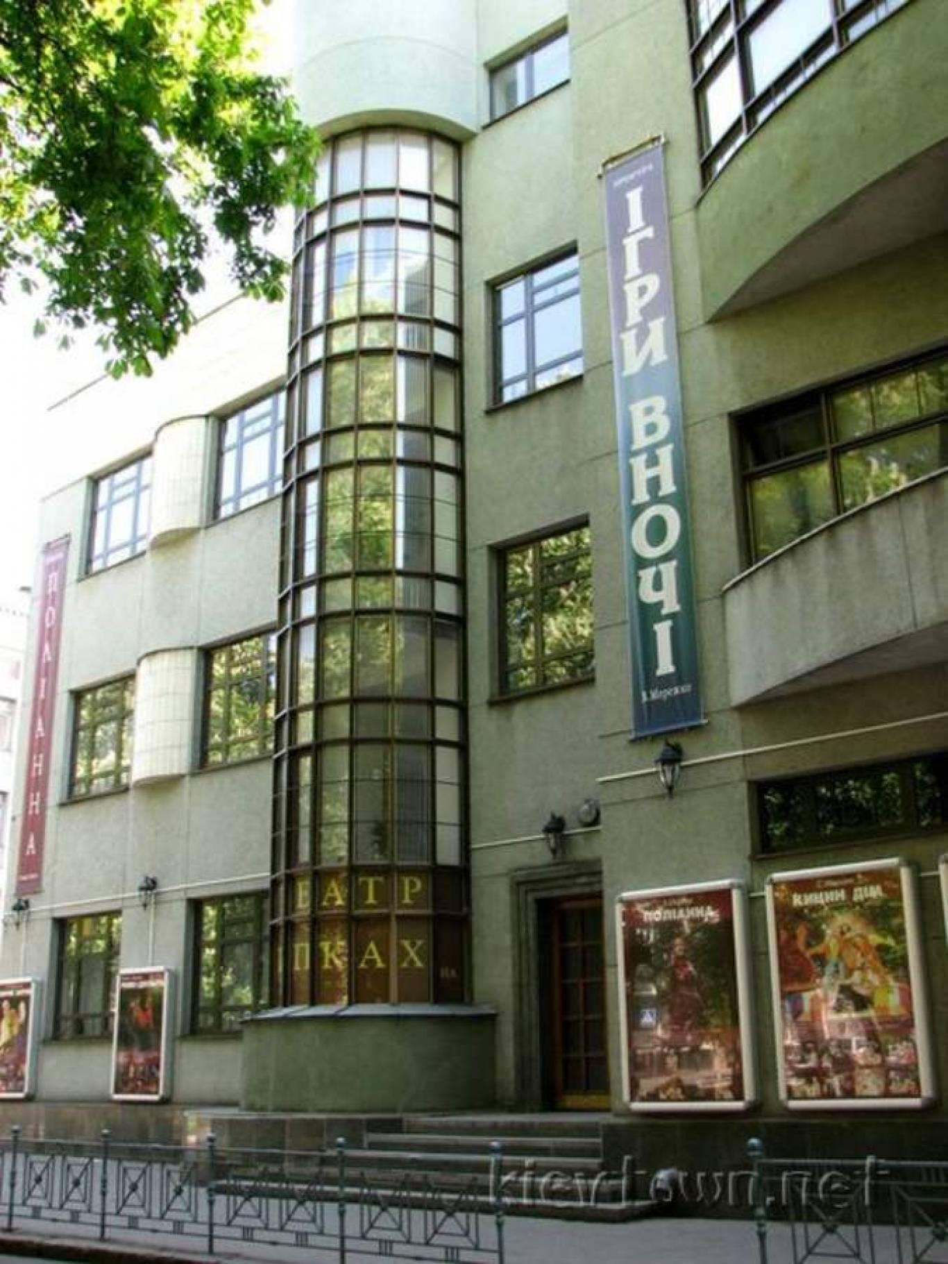 Вистава «Догоридригом» у Театрі юного глядача