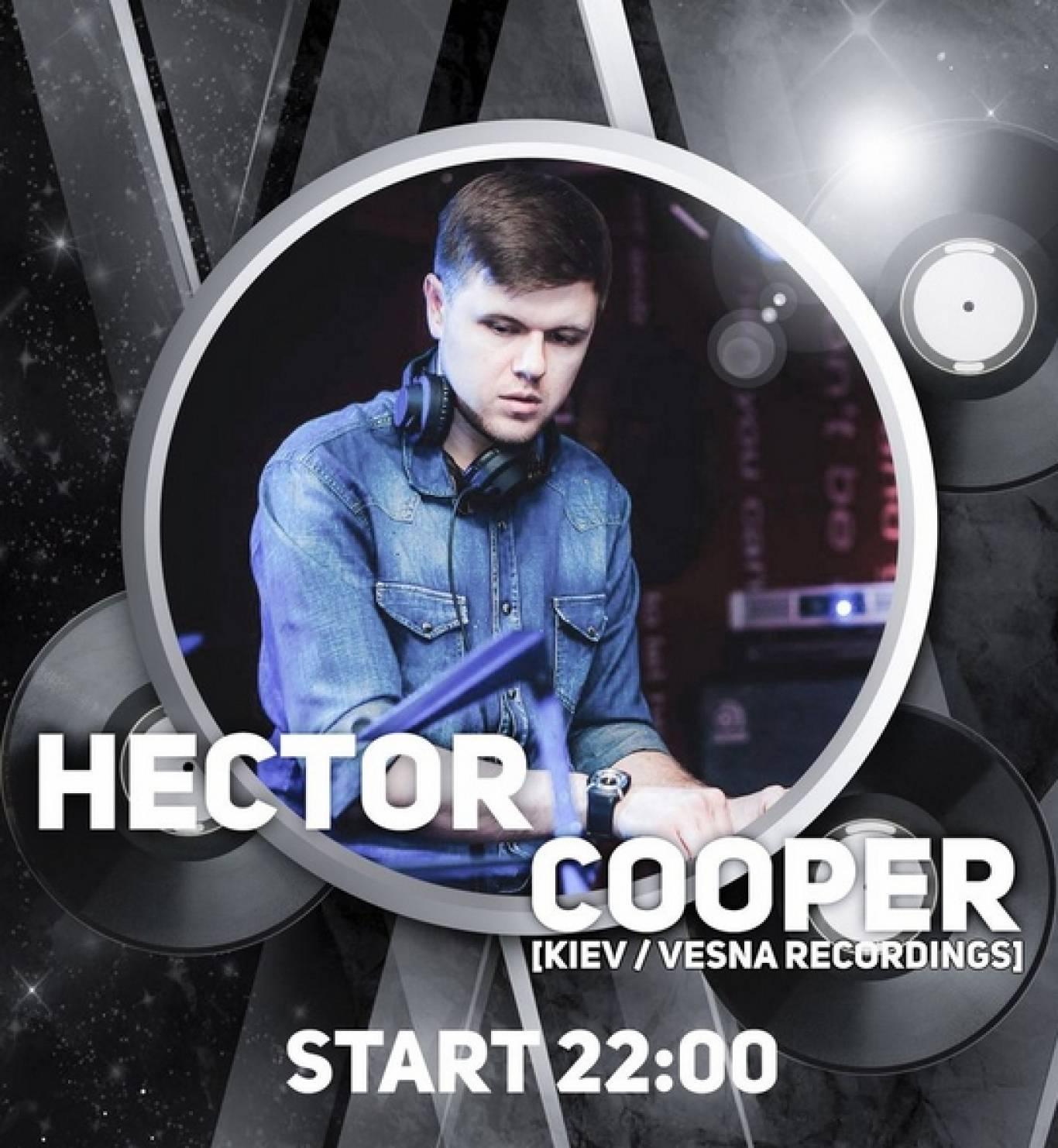 Вечірка  з HECTOR COOPER