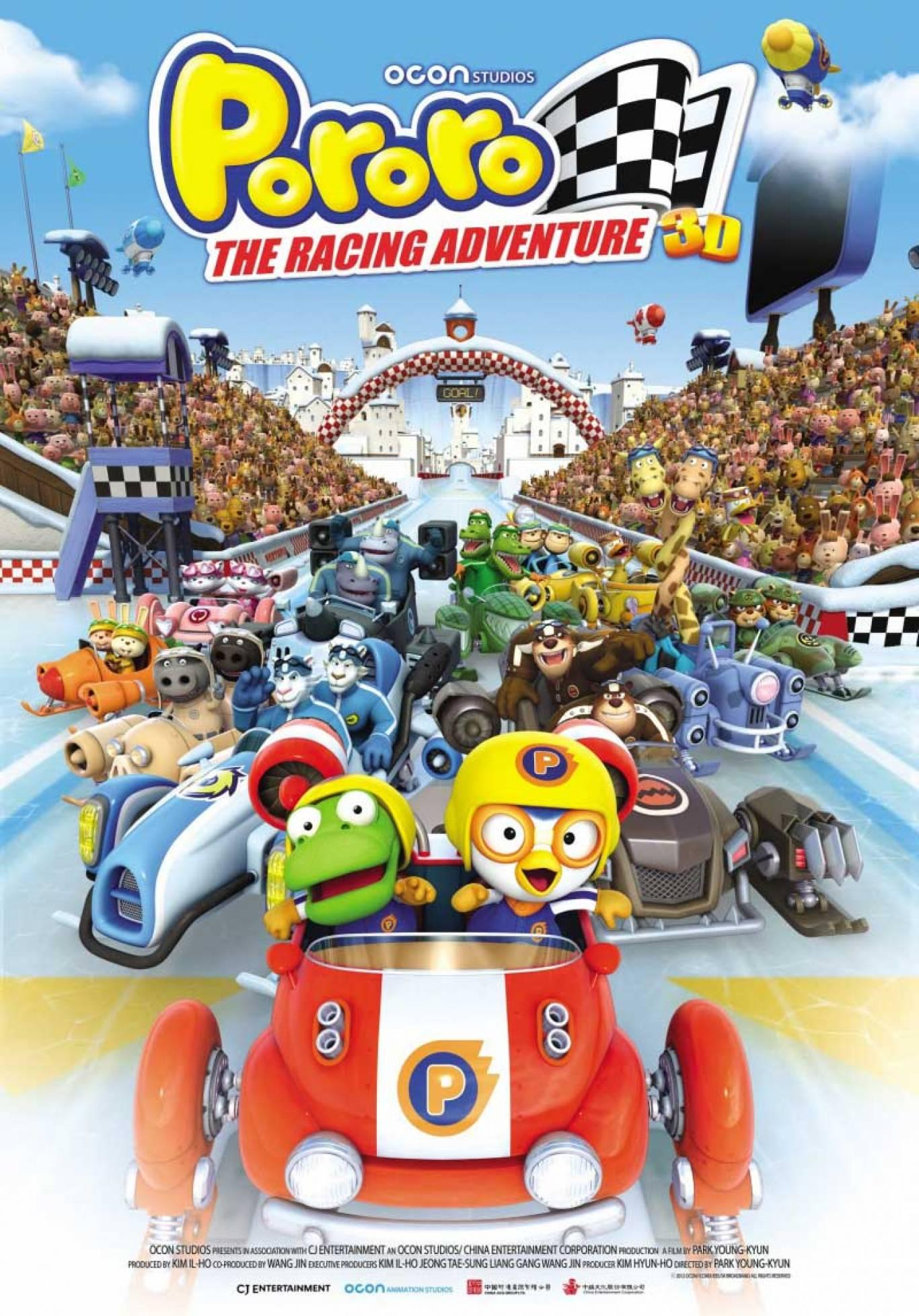 Анімація для дітей «Пінгвінчик Пороро: великі перегони»