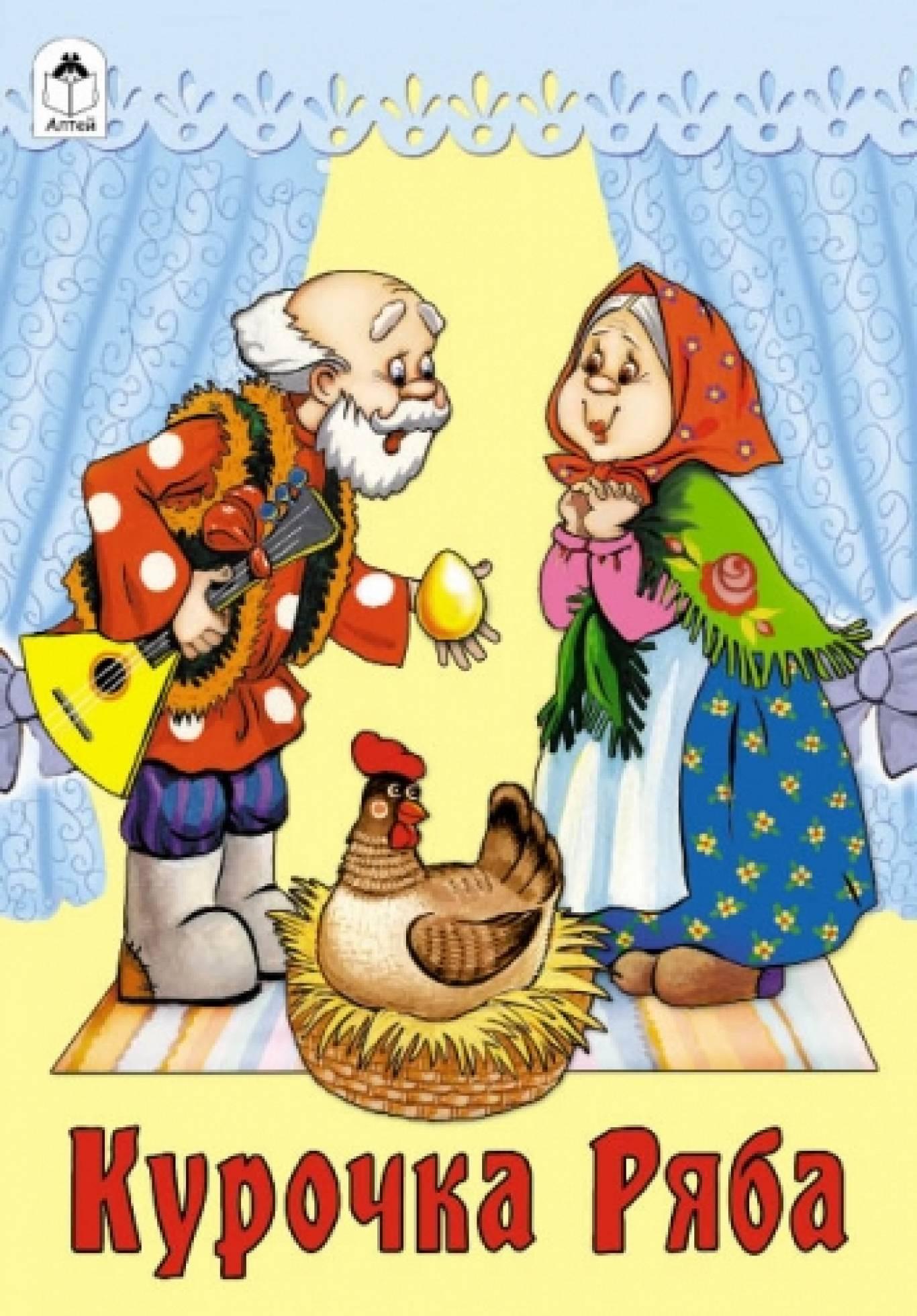 Театр ляльок запрошує на виставу «Про Курочку Рябу та сонечко золоте»