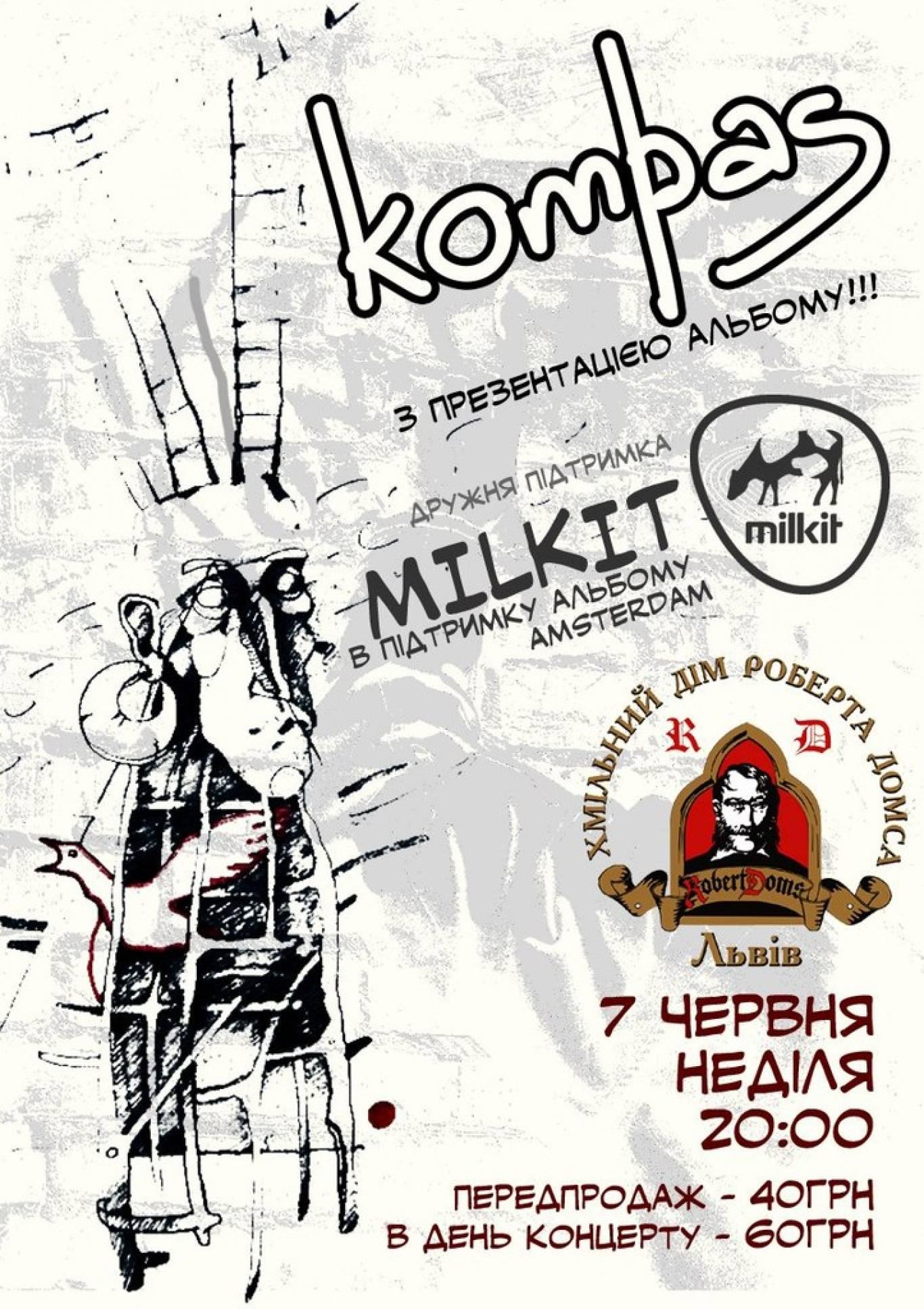 У Львові - гурт Kompas