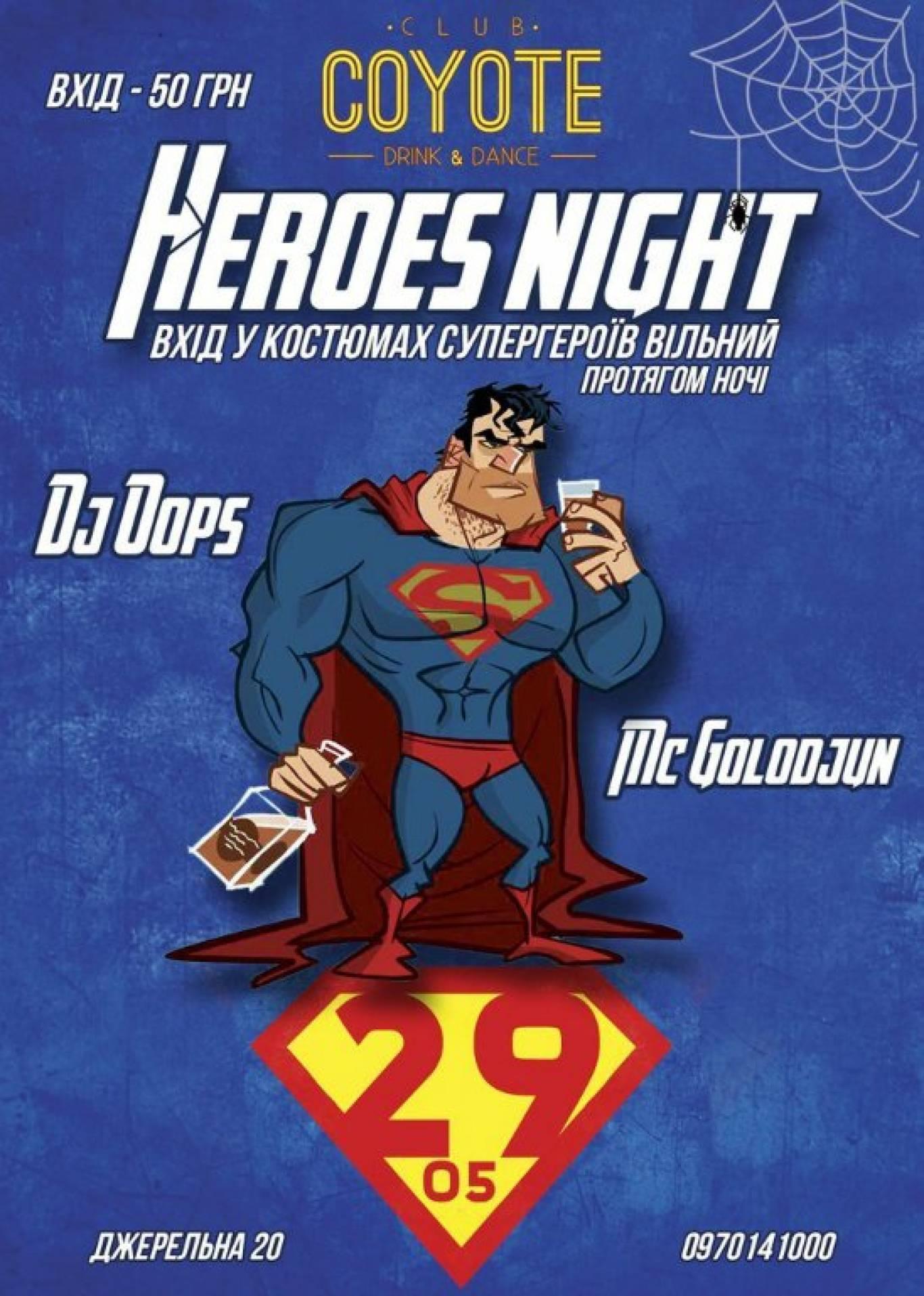 Вечірка Heroes night