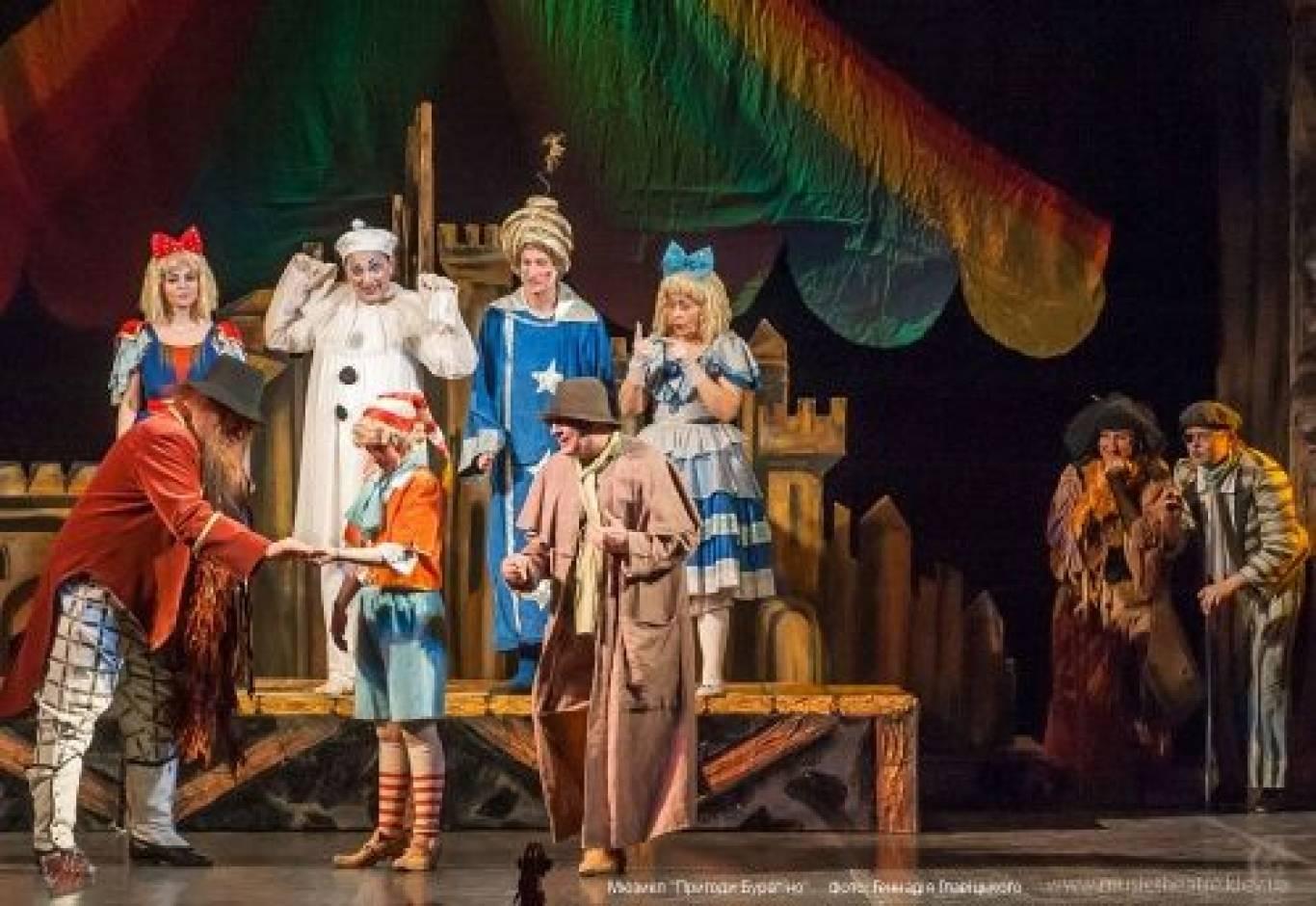 Театр опери та балету для дітей: вистава «Пригоди Буратіно»