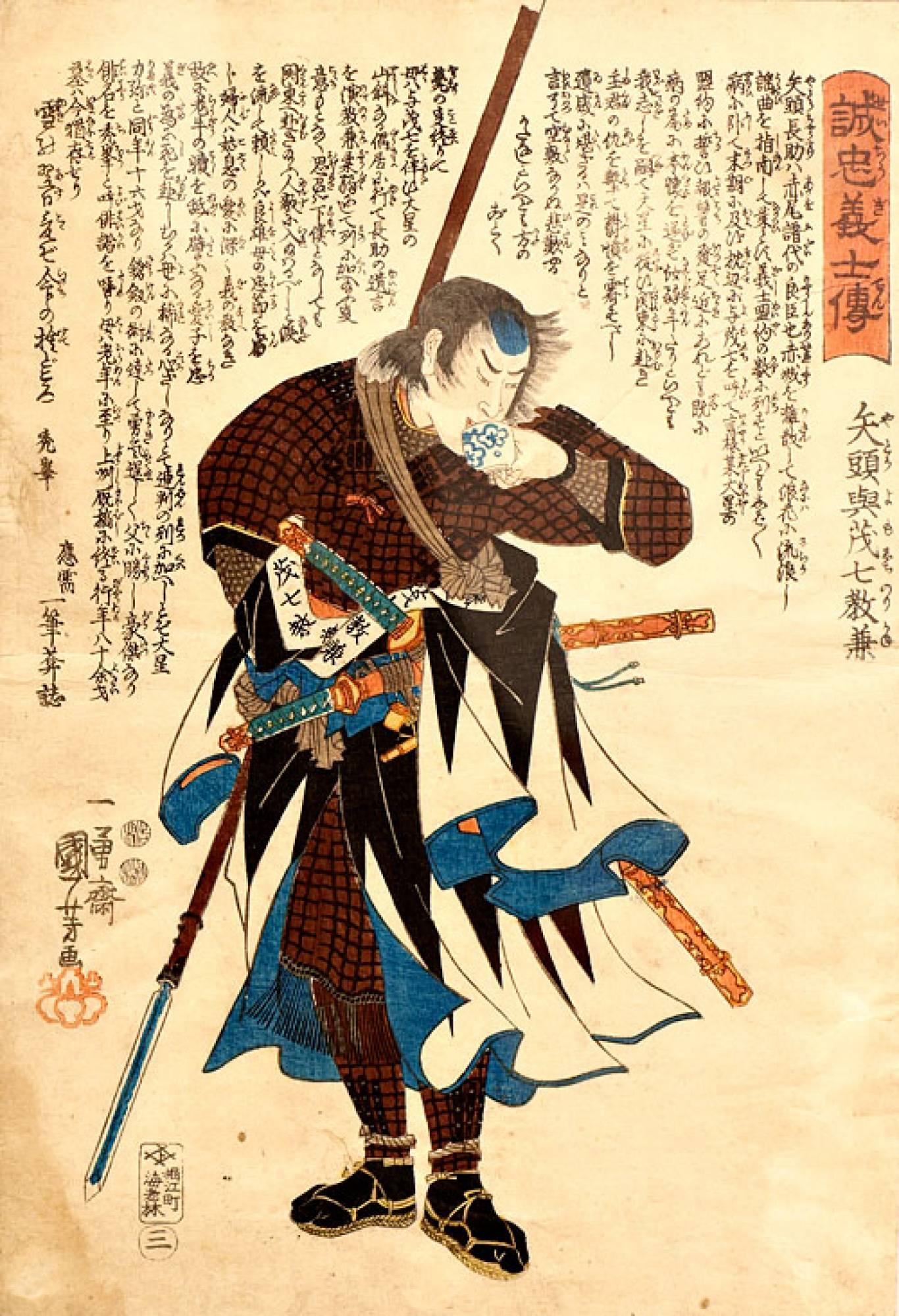 Виставка японських гравюр в Національному музеї мистецтв Б. та В.Ханенків