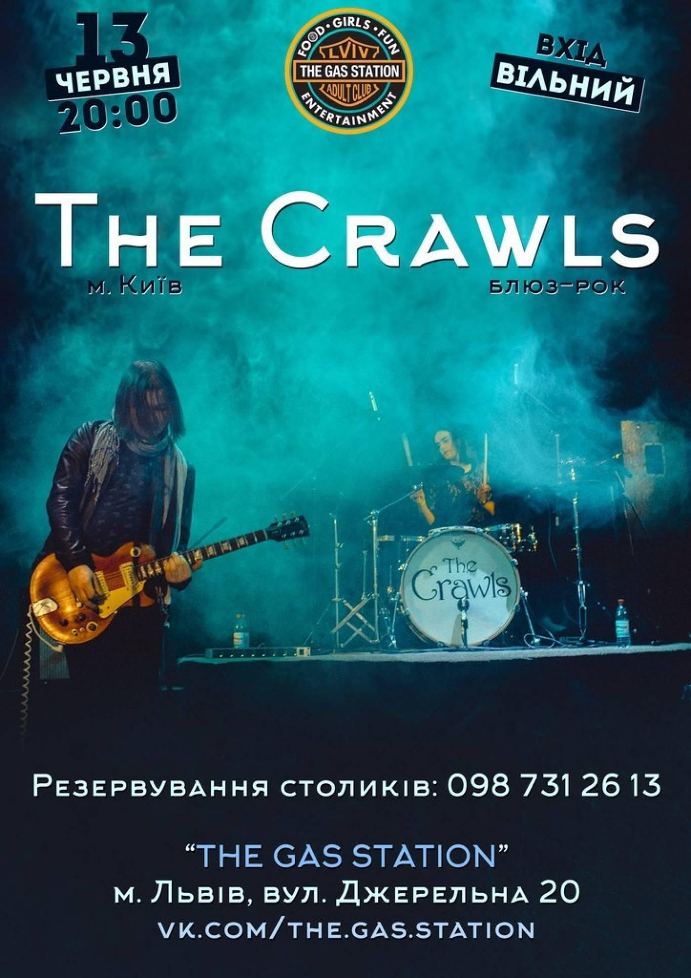 Виступ київського гурту The Crawls