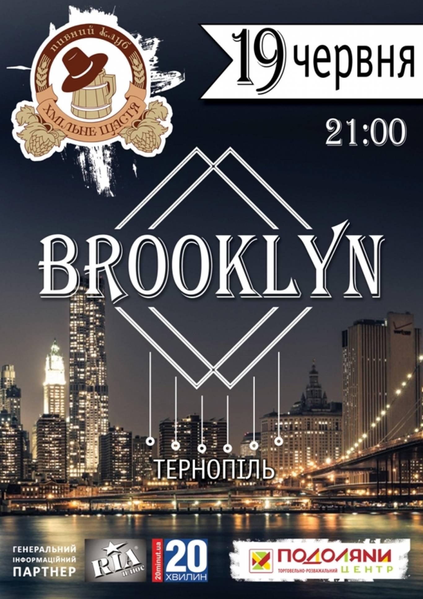 Концерт Brooklyn