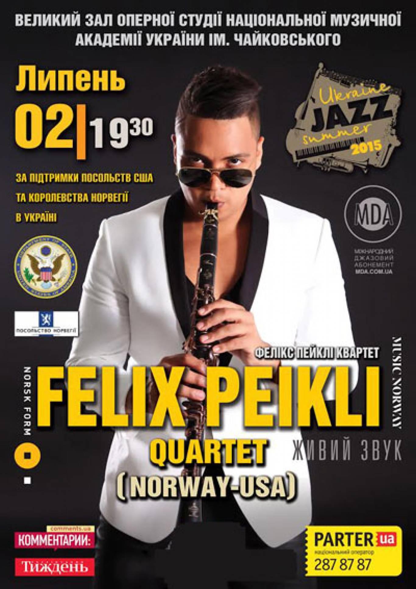 Концерт норвезького саксофоніста Felix Peikli Quartet