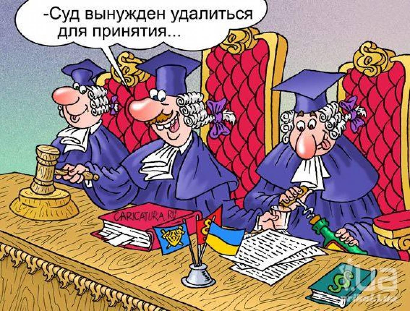 Кумедна виставка карикатур