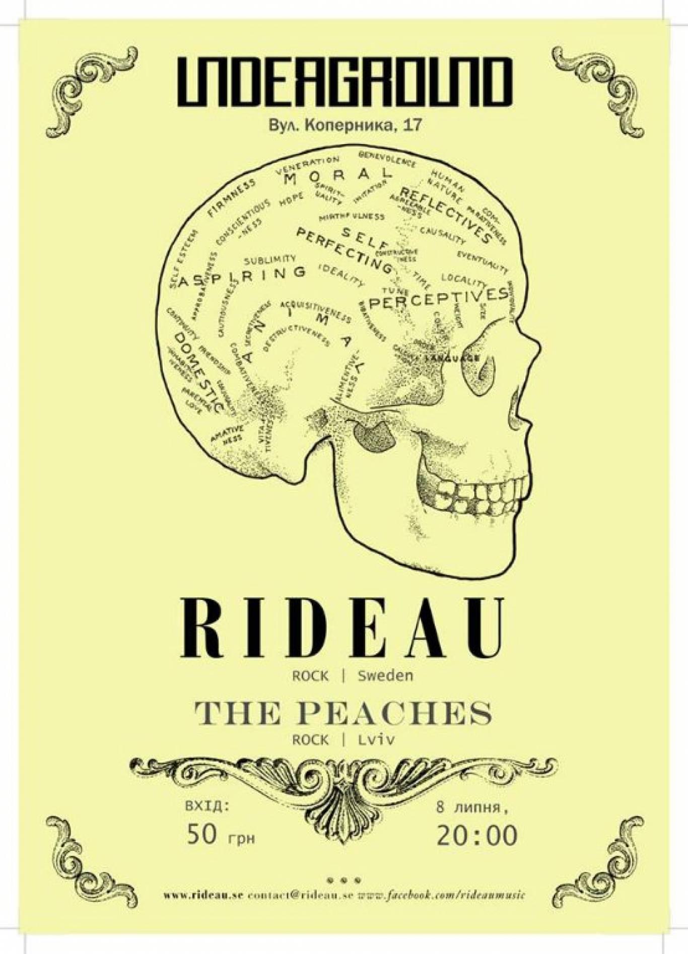 Концерт шведського гурту Rideau