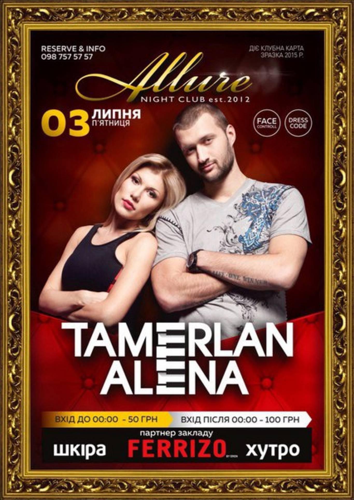 Tamerlan&Alena