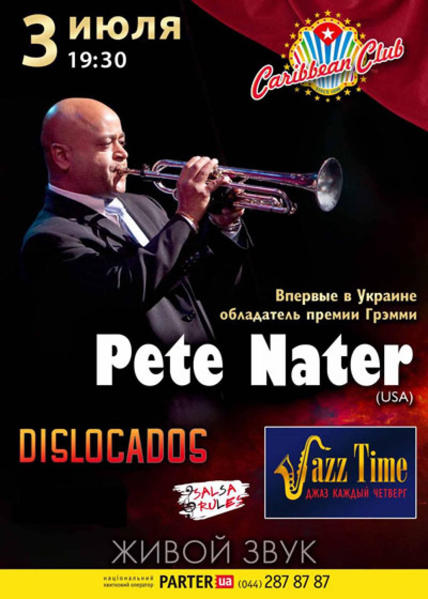 Концерт Піта Нейтера (Pete Nater) в Caribbean Club